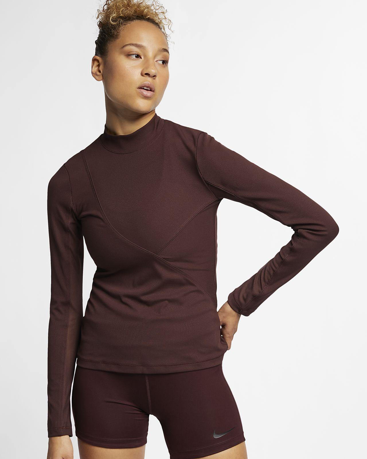 Nike Pro HyperCool Ribbed 女子长袖训练上衣