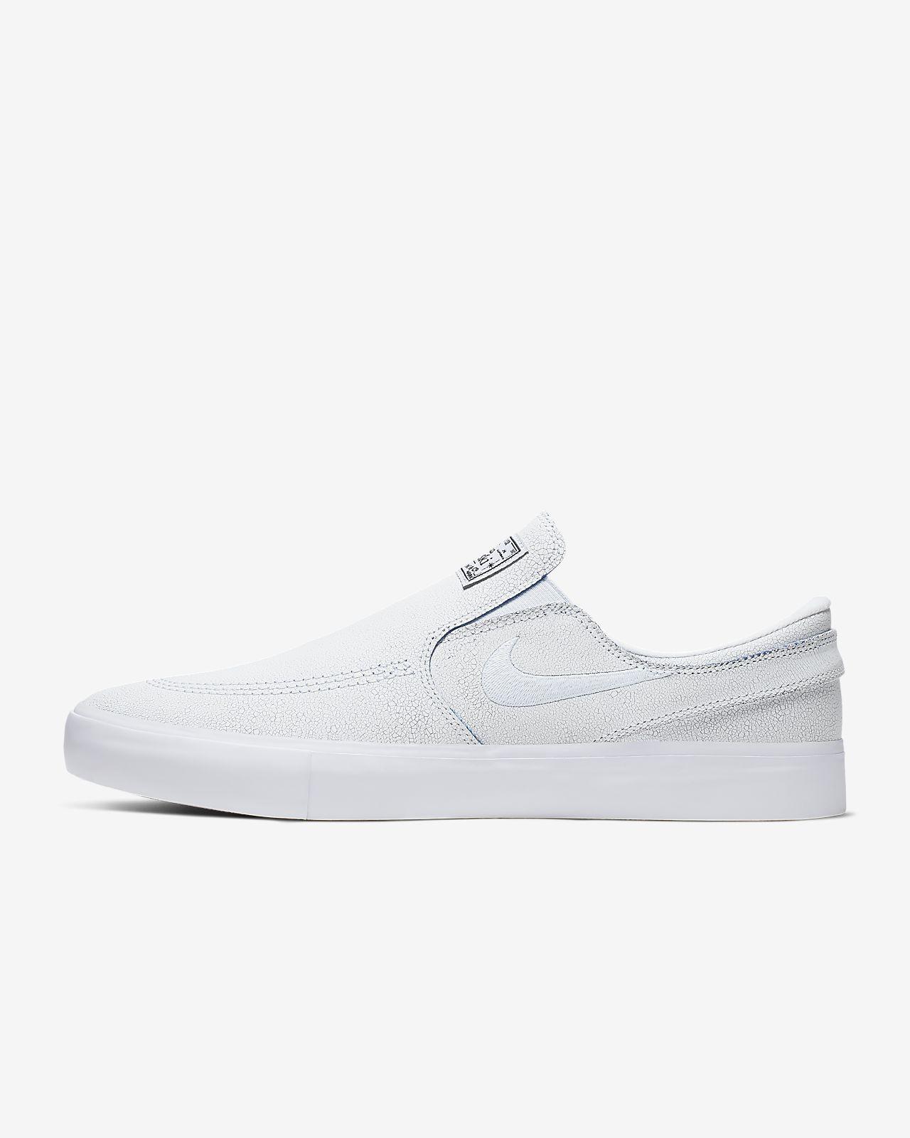 Nike SB Zoom Janoski Slip RM | Groen | Skateschoenen