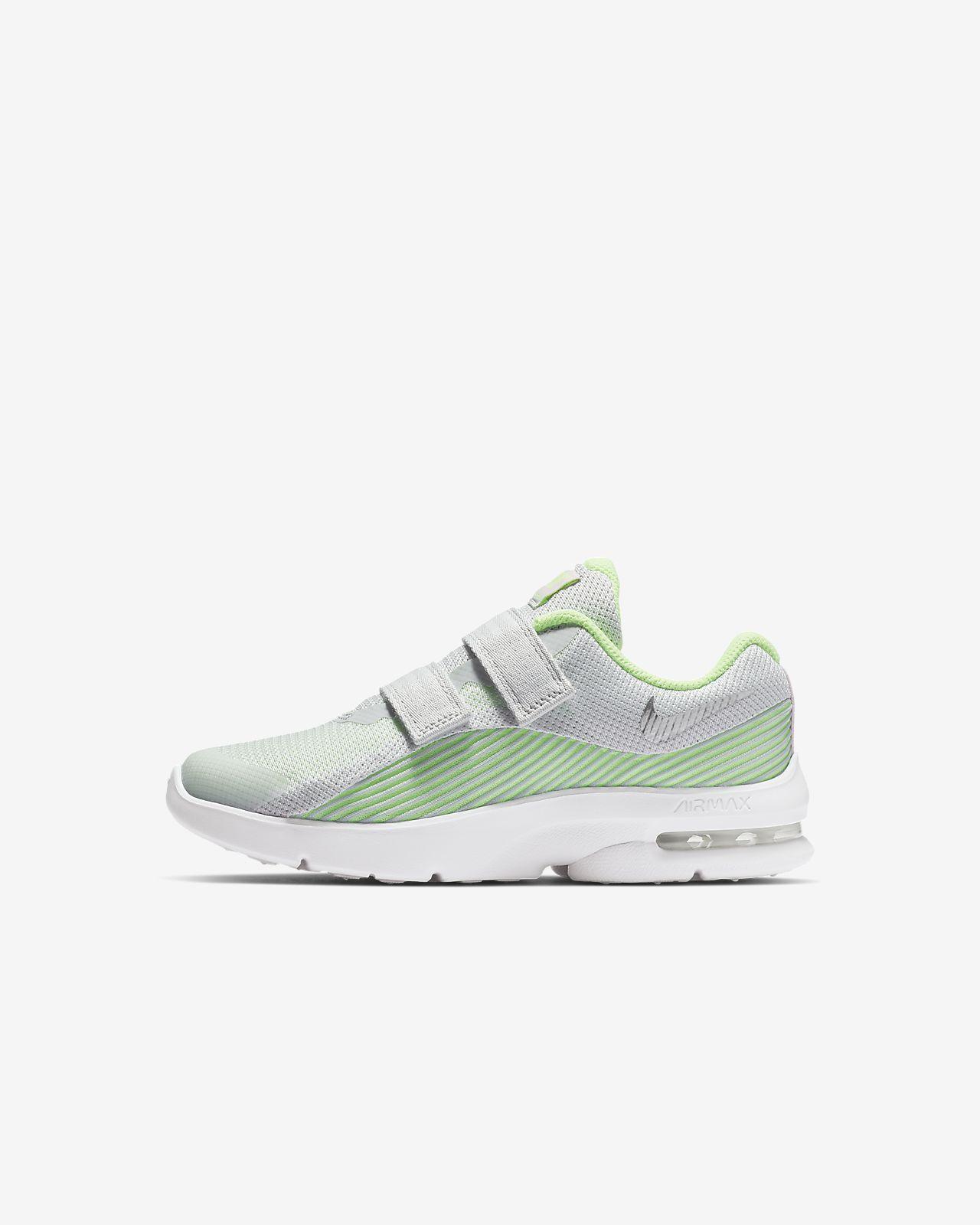 Nike Air Max Advantage 2 (PSV) 幼童运动童鞋