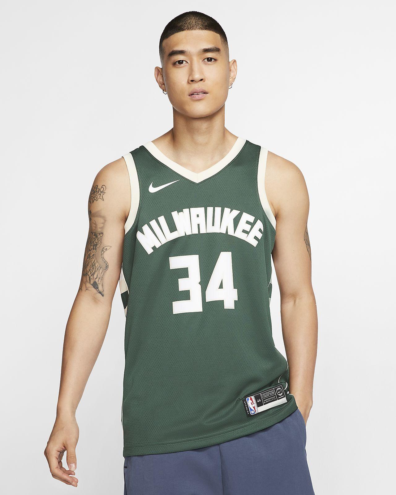 Giannis Antetokounmpo Icon Edition Swingman (Milwaukee Bucks) tilkoblet Nike NBA-drakt til herre
