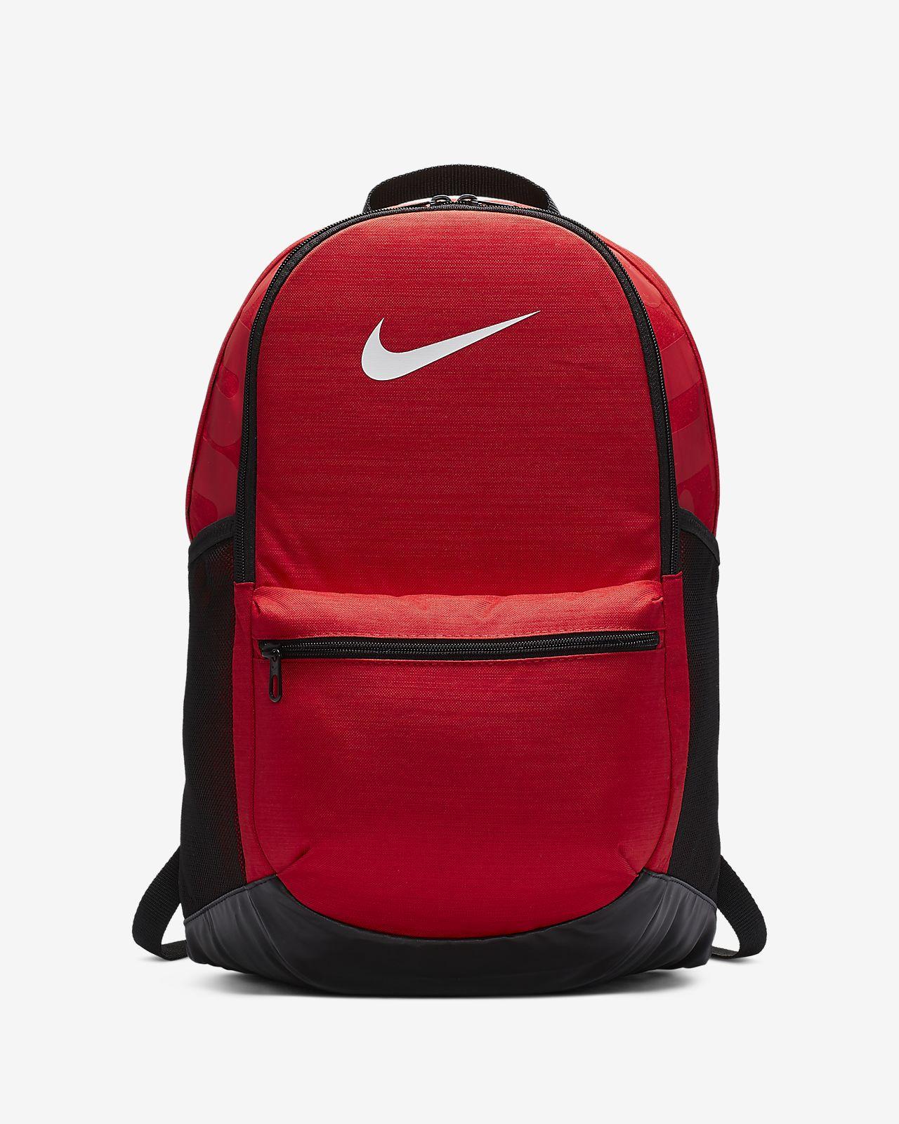 Nike Brasilia (中) 訓練背包