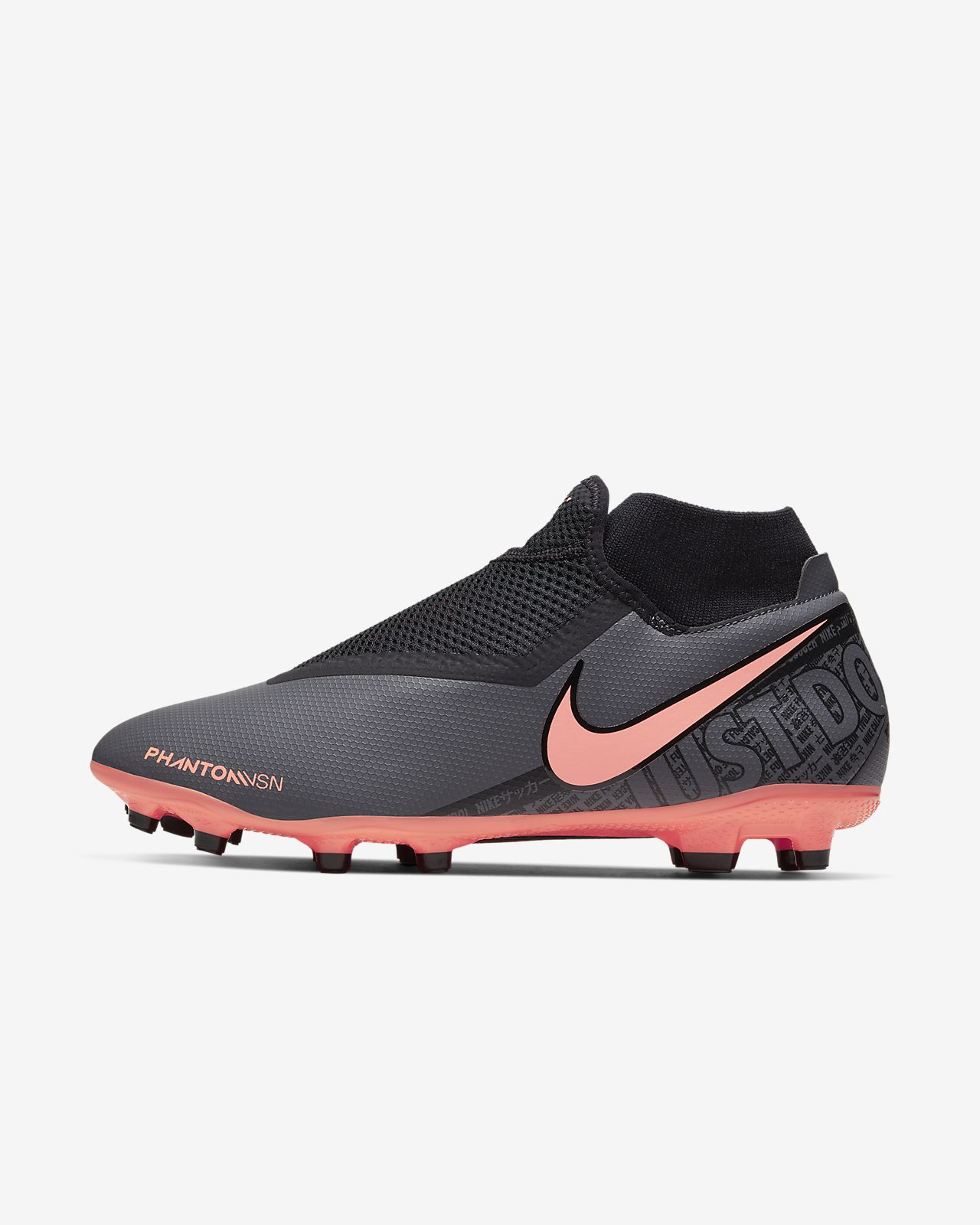 Nike Phantom Vision Academy Dynamic Fit MG 多種場地足球釘鞋
