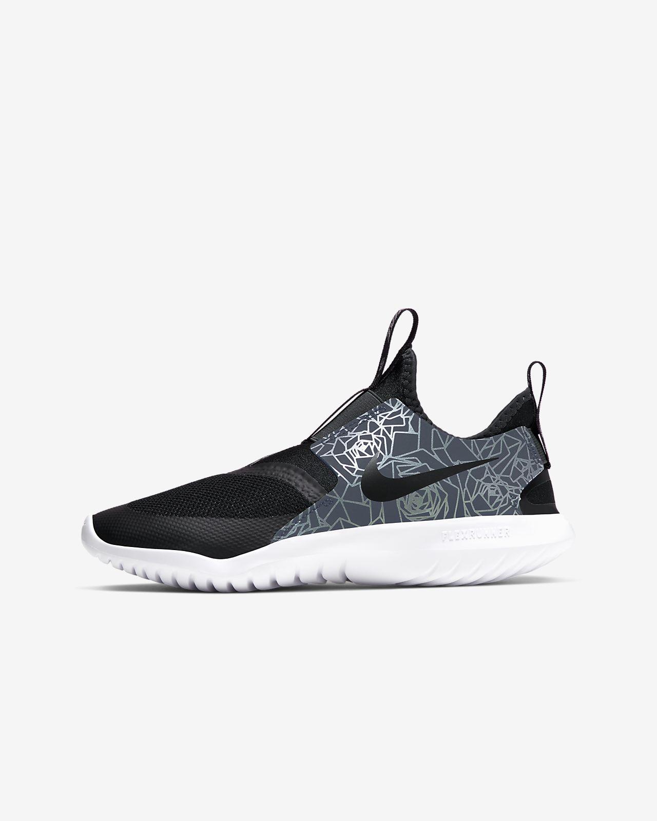nike flex shoes
