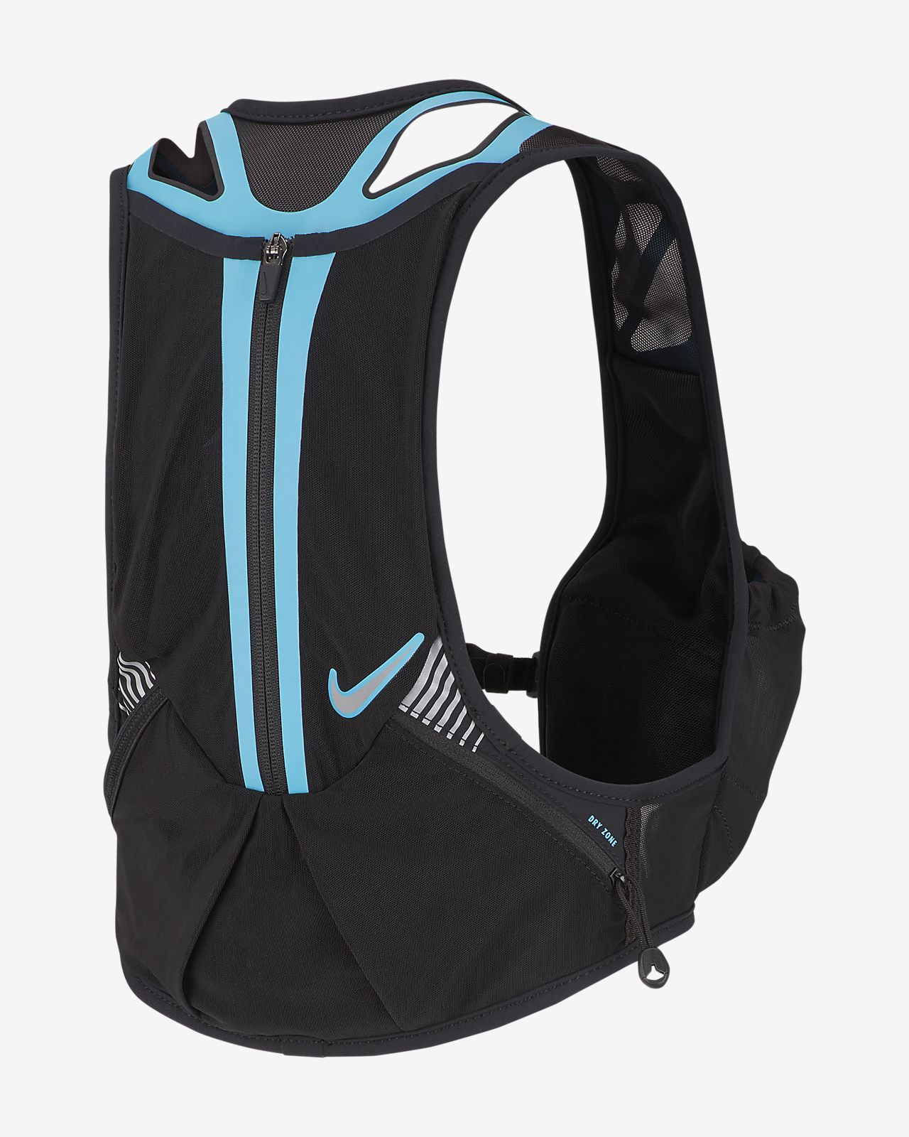68bbcf2d4d Nike Trail Kiger Running Vest. Nike.com