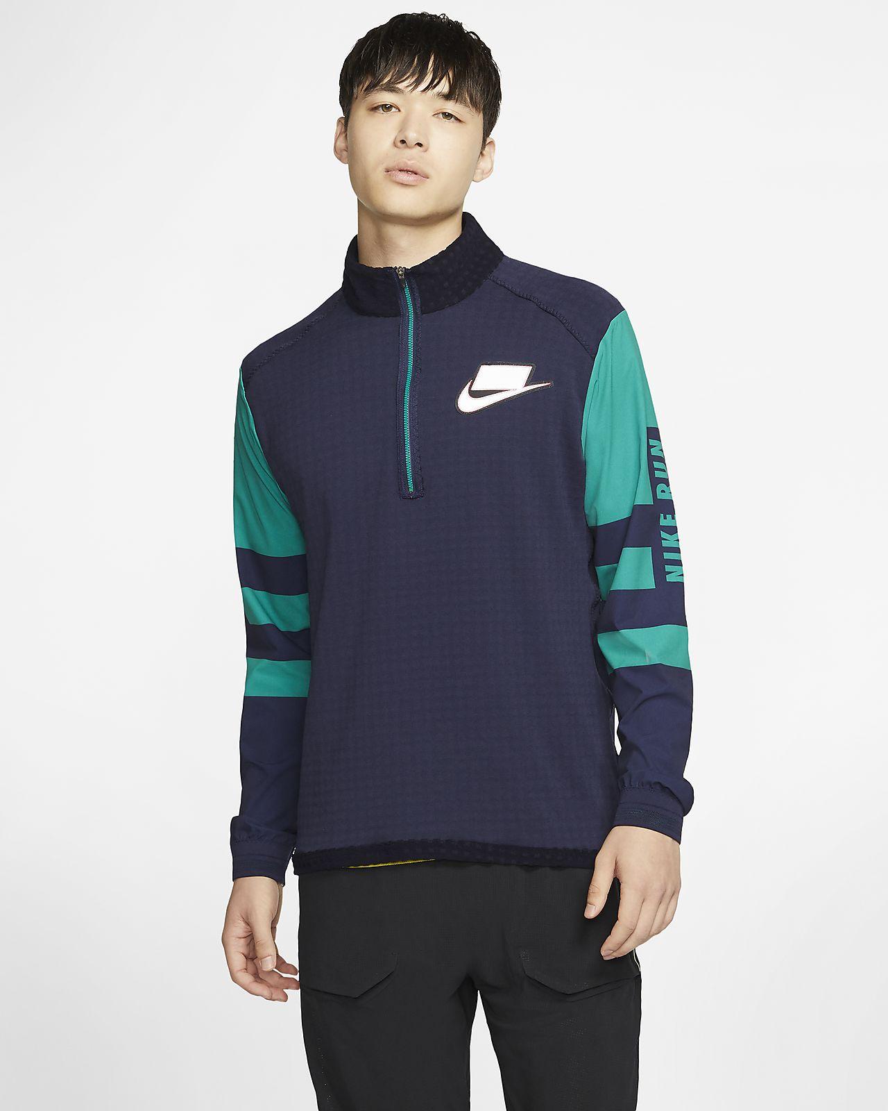 Nike Wild Run langermet løpeoverdel til herre