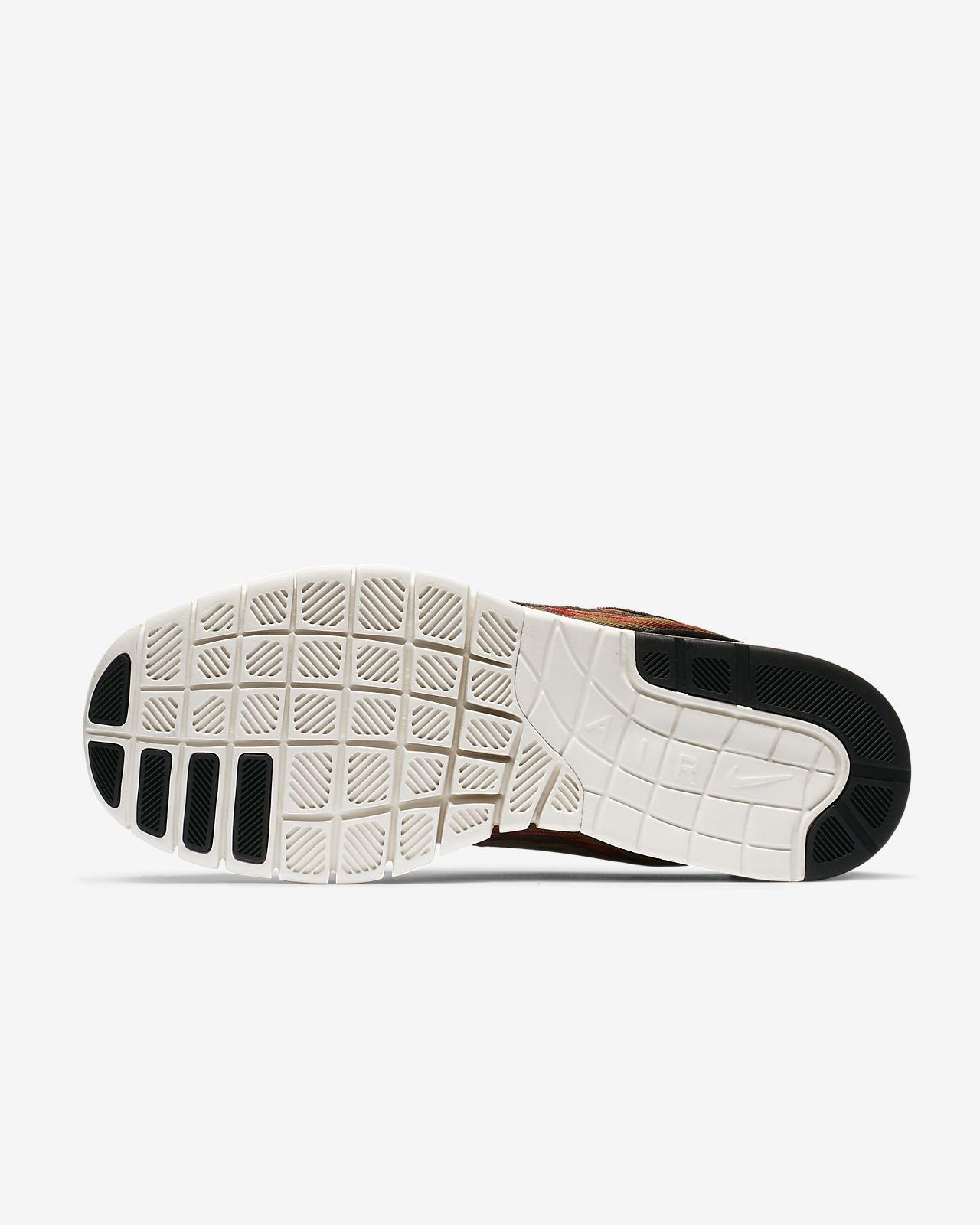 58e1e3adda Nike SB Stefan Janoski Max Skate Shoe. Nike.com SG