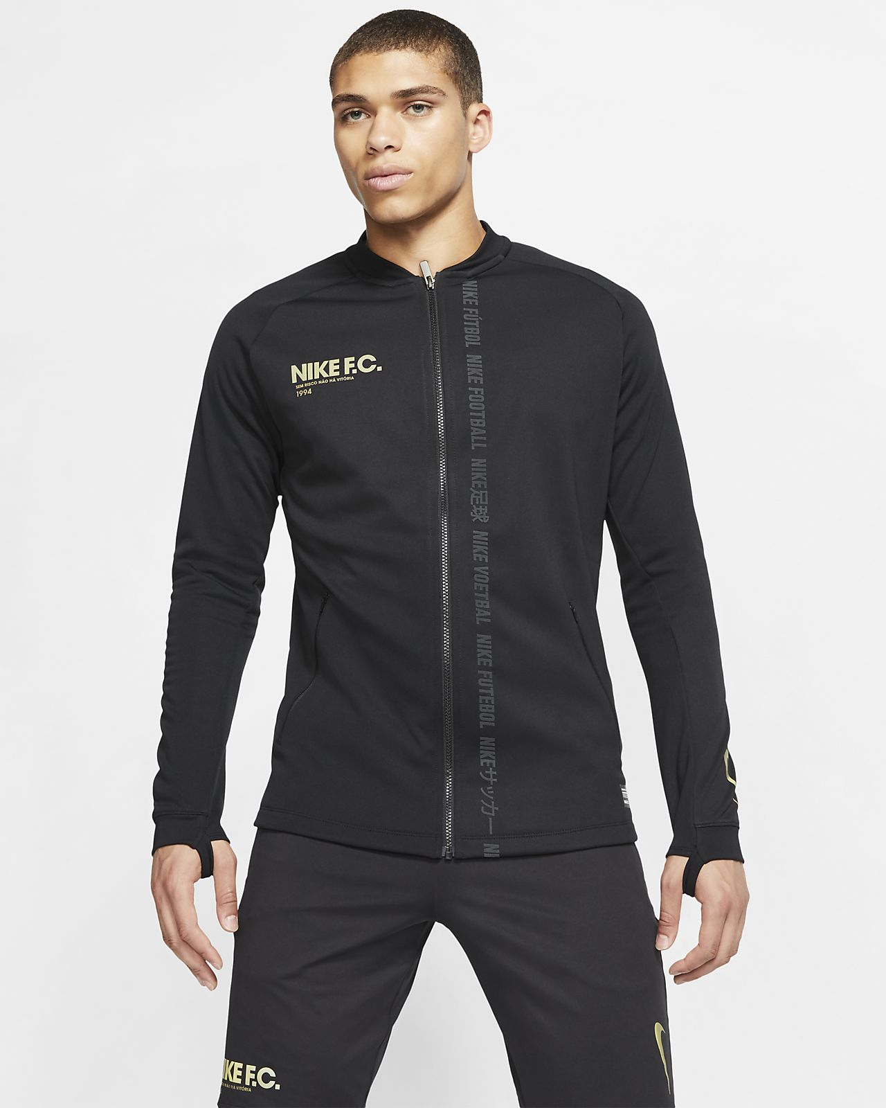 Nike F.C. Squad Chaqueta - Hombre