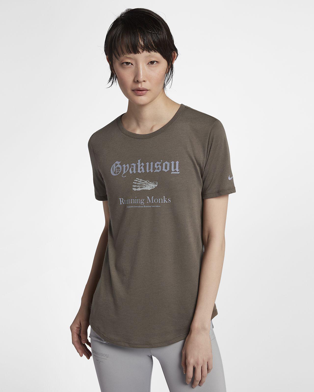 NikeLab Gyakusou Dri FIT Women's Short Sleeve T Shirt