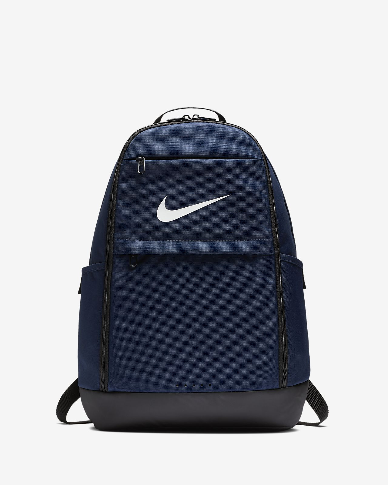 Nike Brasilia Training Backpack (Extra Large). Nike.com 19ab11fac9b0e