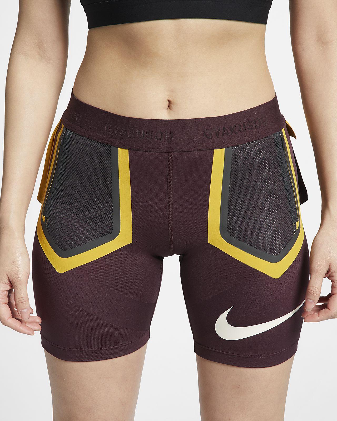 Nike Gyakusou TechKnit Women's Shorts