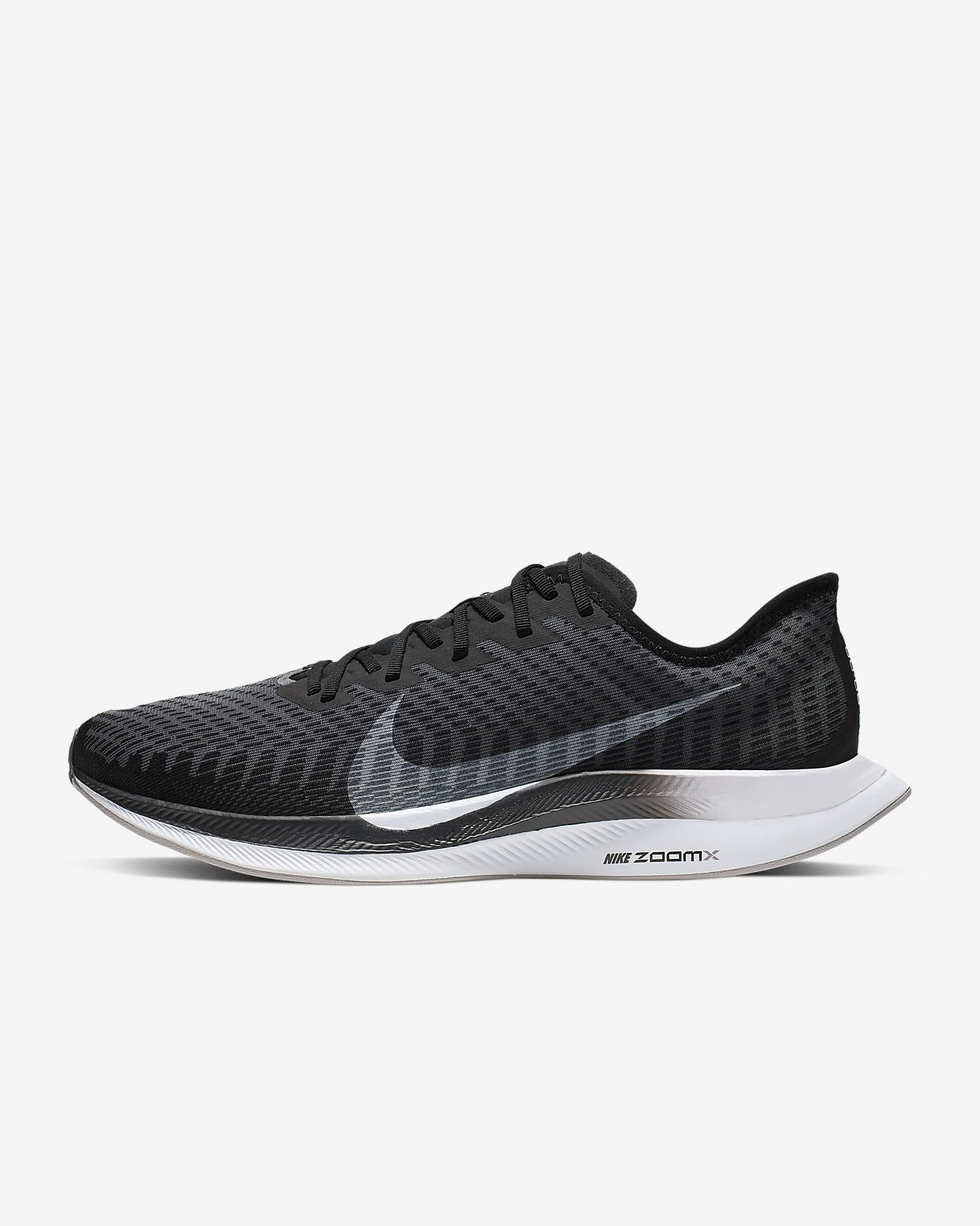 Nike Zoom Pegasus Turbo 2 男子跑步鞋