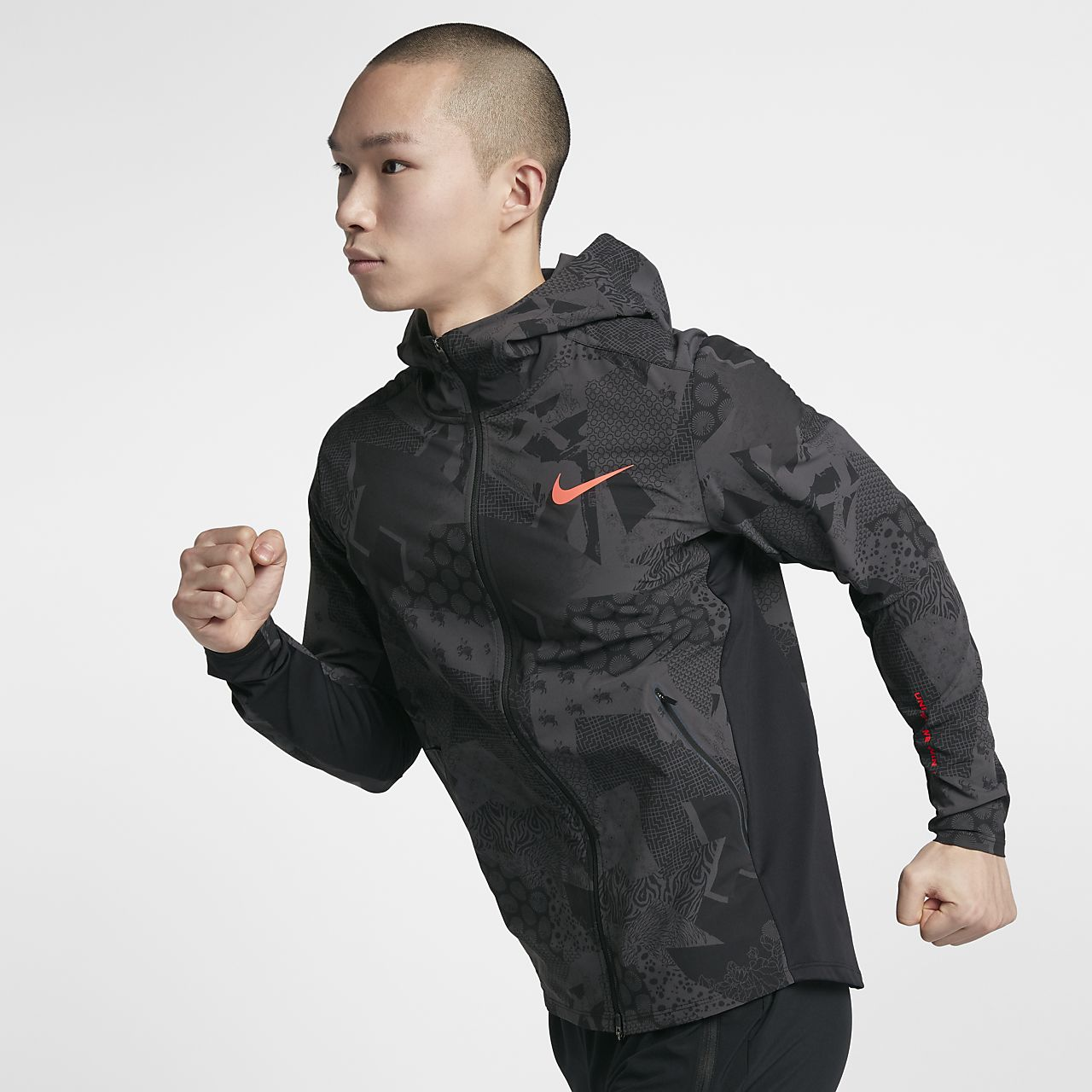 Nike Flex 男子跑步夹克
