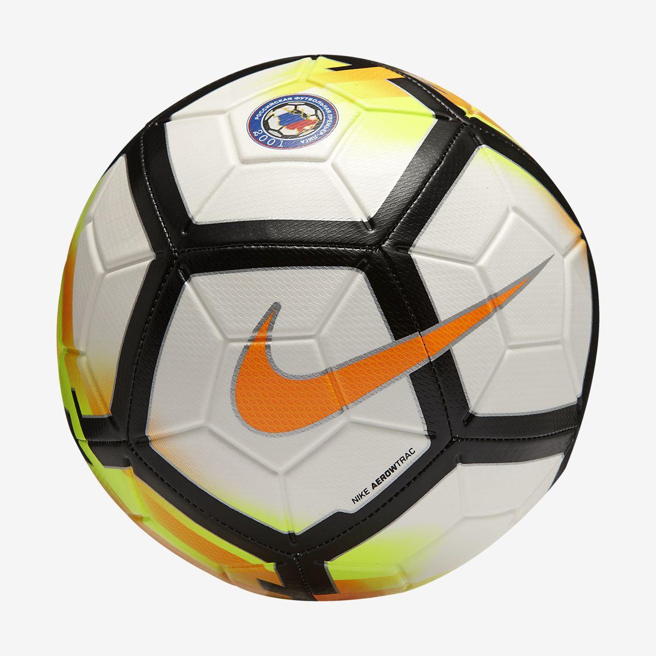 Ballon de football Nike Strike RPL. Nike.com BE