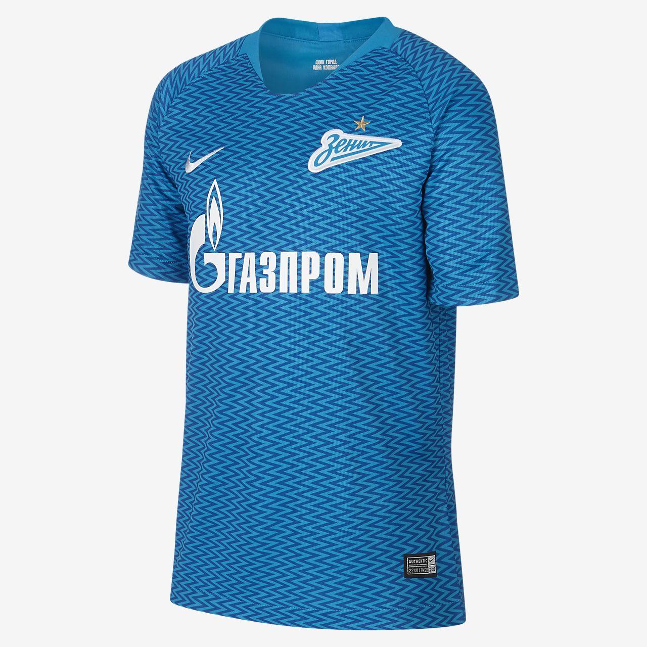 Camiseta de fútbol para niños talla grande de local Stadium del FC Zenit 2018/19