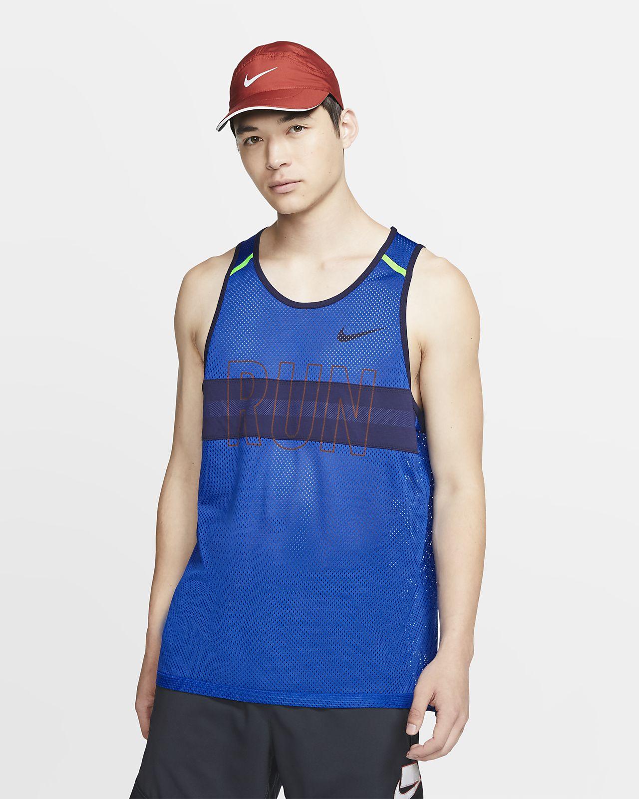 Camiseta de tirantes de running de malla para hombre Nike Wild Run