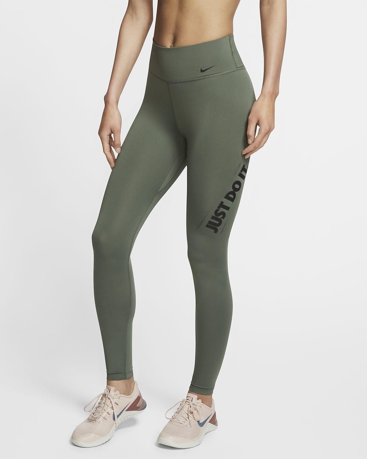 กางเกงรัดรูป JDI ผู้หญิง Nike One