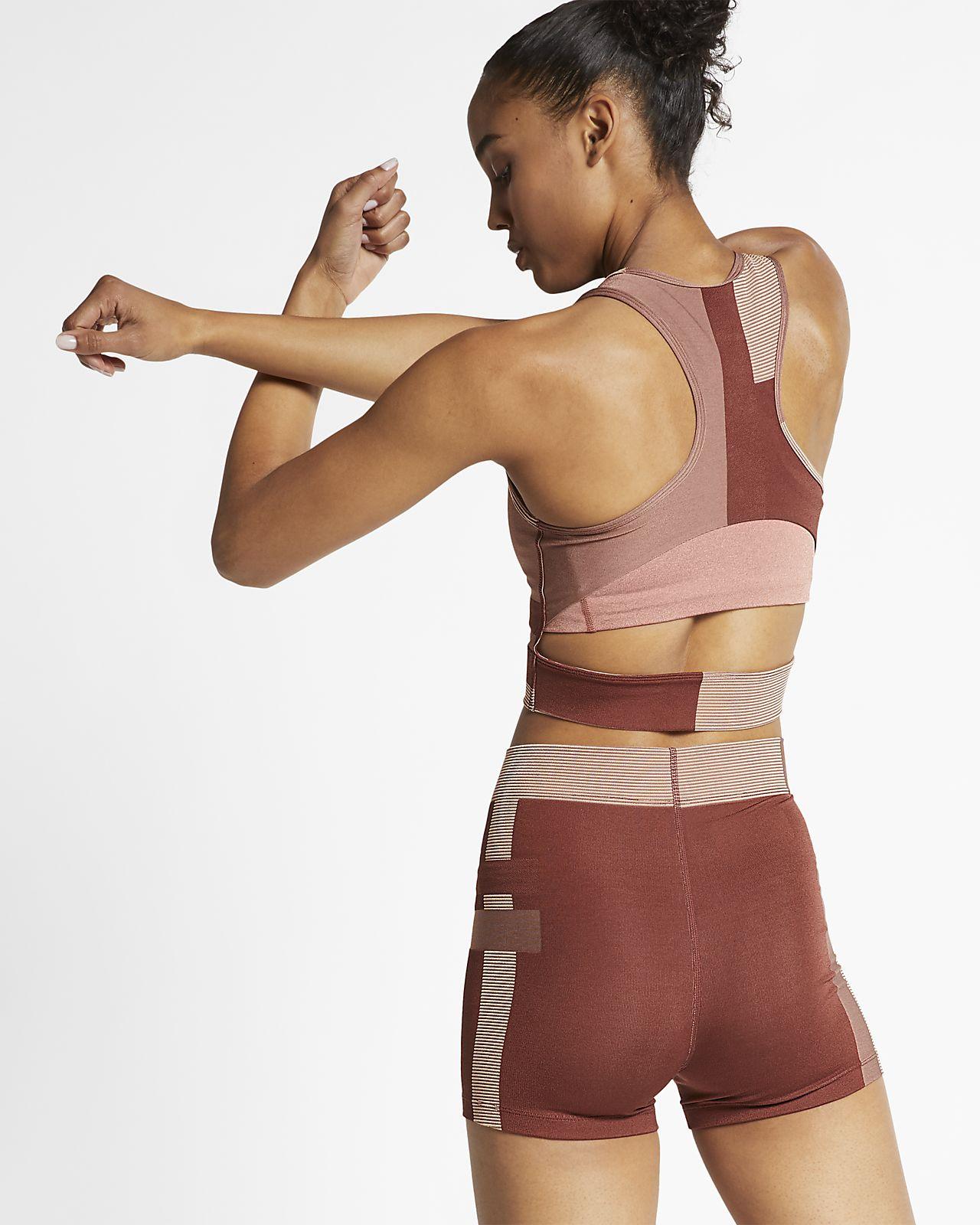 26ece5e4b2 Nike Pro HyperCool Tech Pack női trikó. Nike.com HU