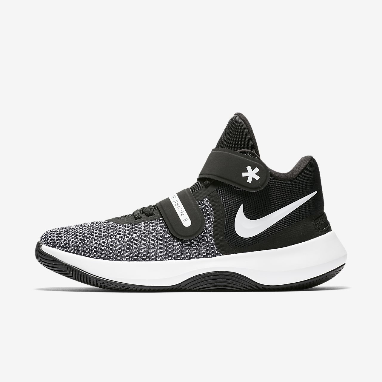 free shipping new buy cheap visa payment Nike Air Precision II Men's ... Basketball Shoes good selling cheap online cheap price outlet sale online shop from china 5D4ZNBAOf