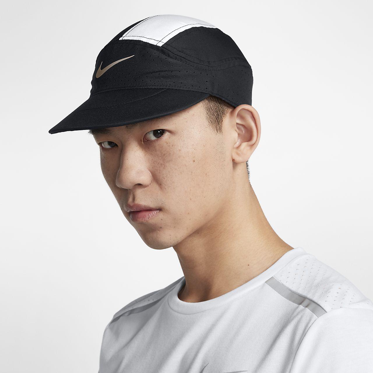 Nike SHM 跑步运动帽