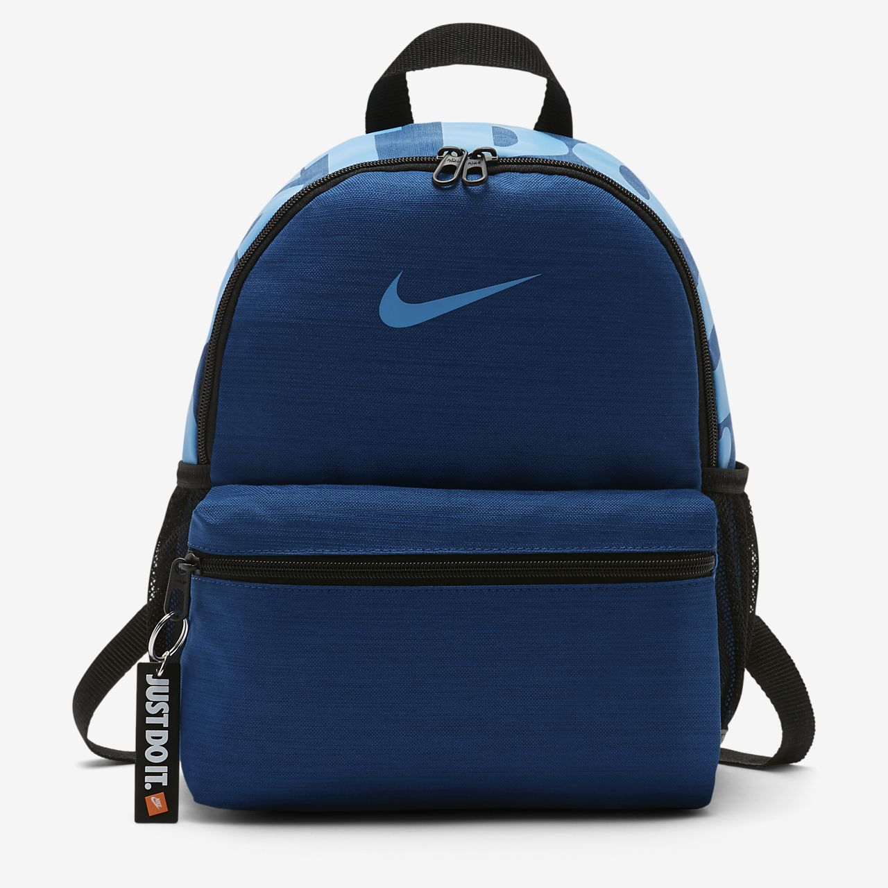 f5558fef743d0 Nike Brasilia Just Do It Kids  Backpack (Mini). Nike.com MA