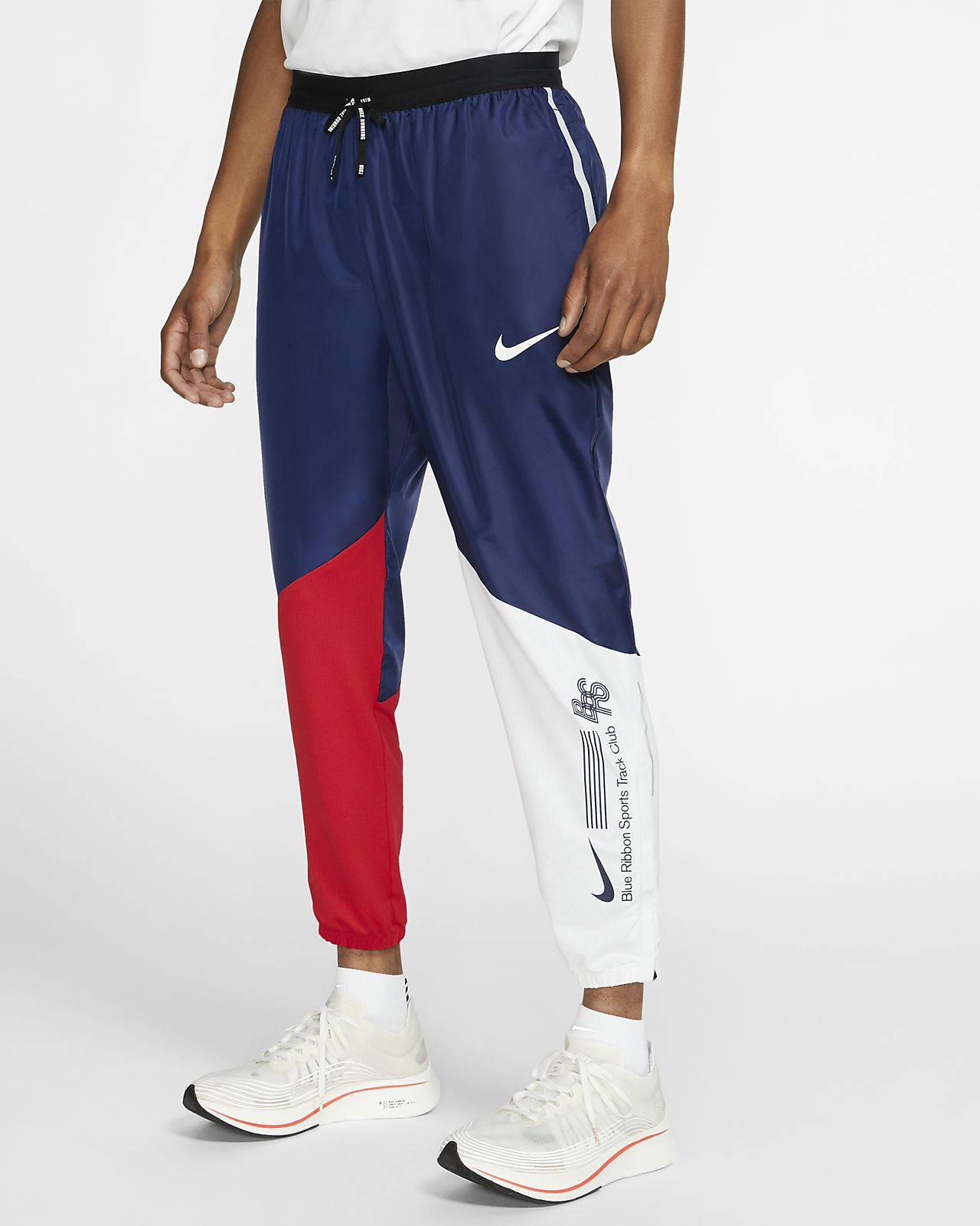 Běžecké atletické kalhoty Nike BRS