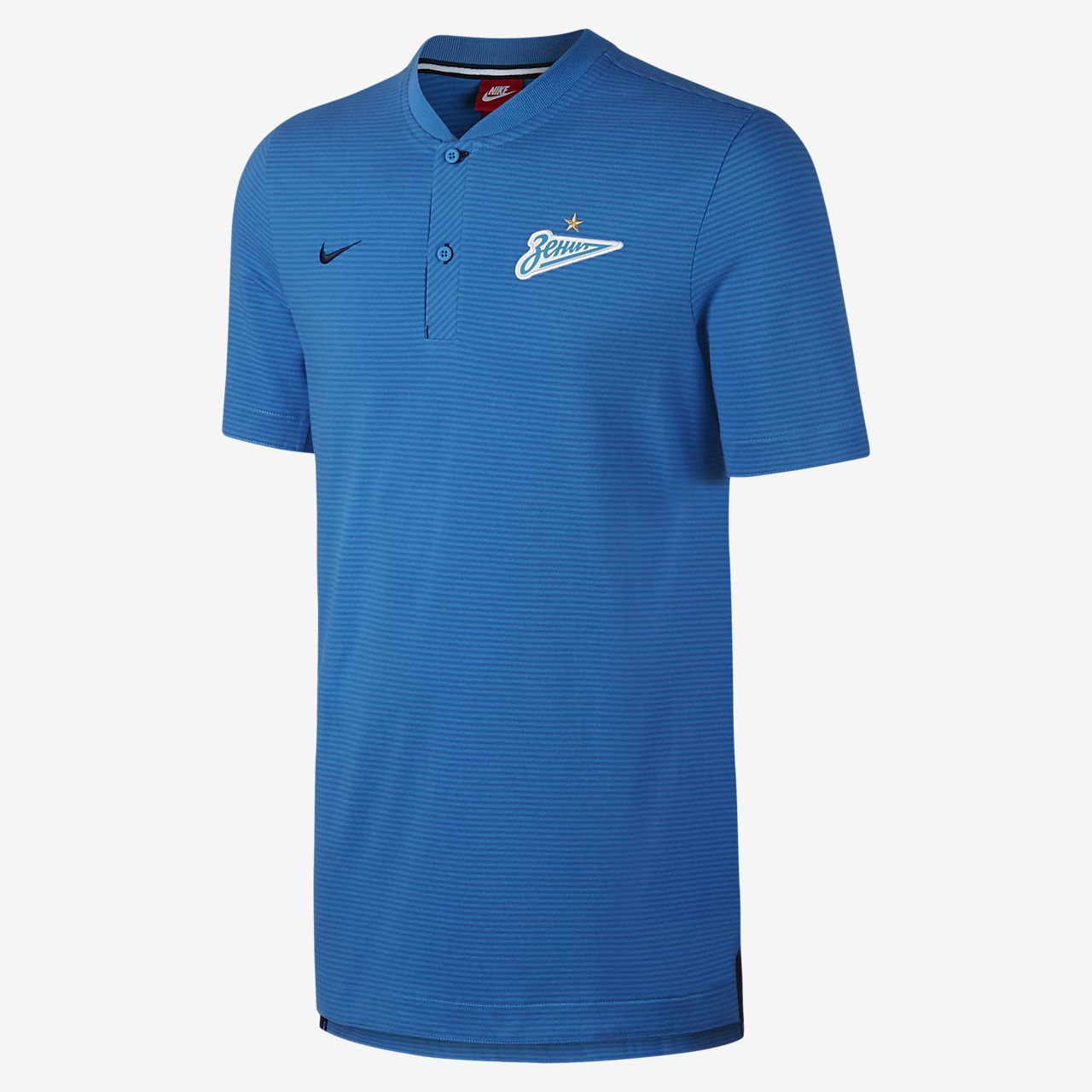 FC Zenit Men's Polo
