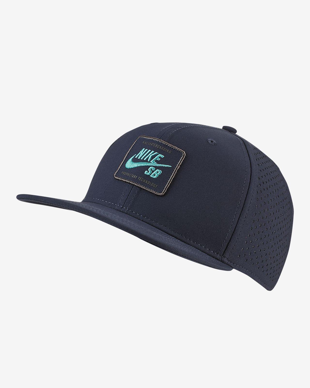 Nike SB AeroBill Pro 2.0 滑板帽