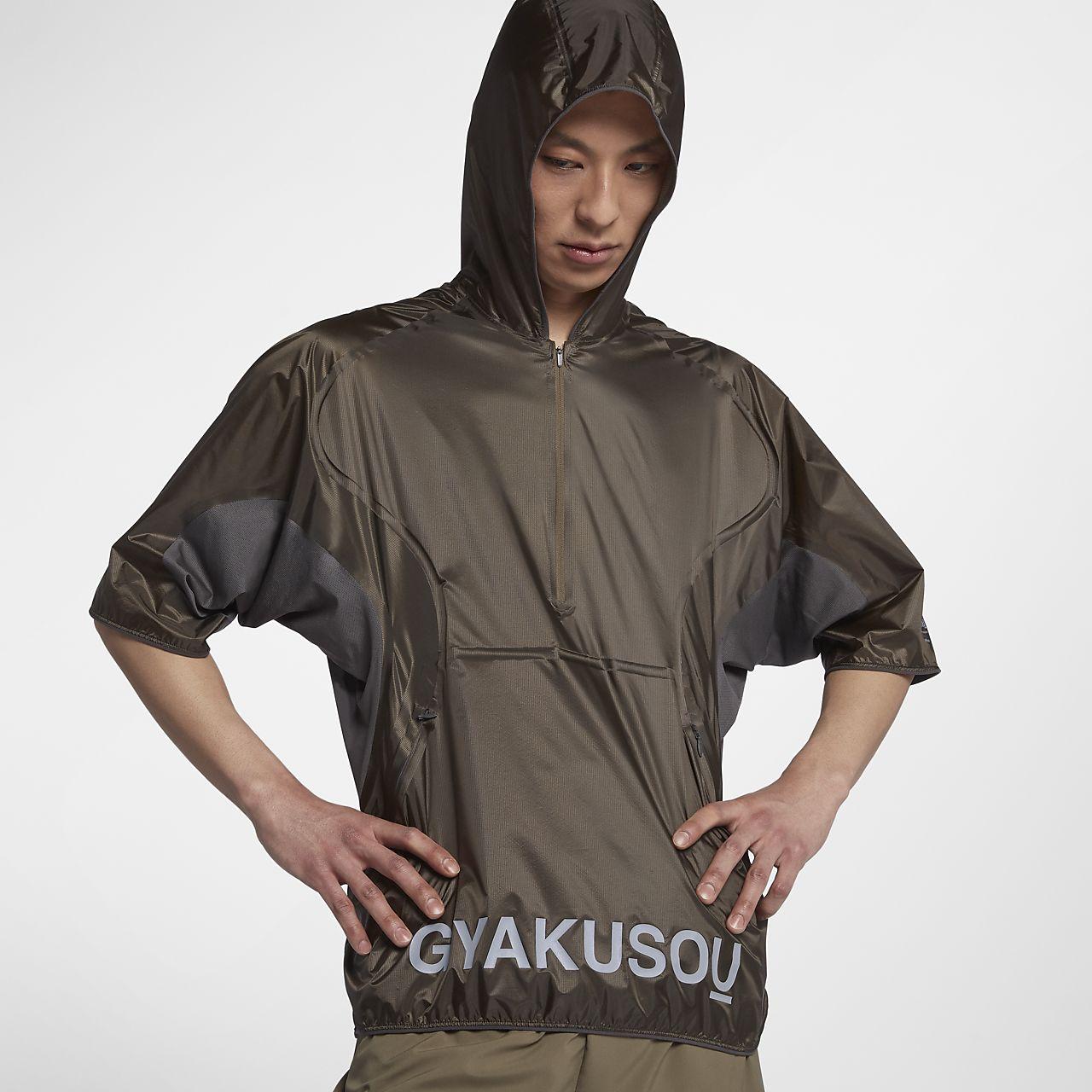 0652fcd41cedb NikeLab Gyakusou Men's Short-Sleeve Jacket. Nike.com SG