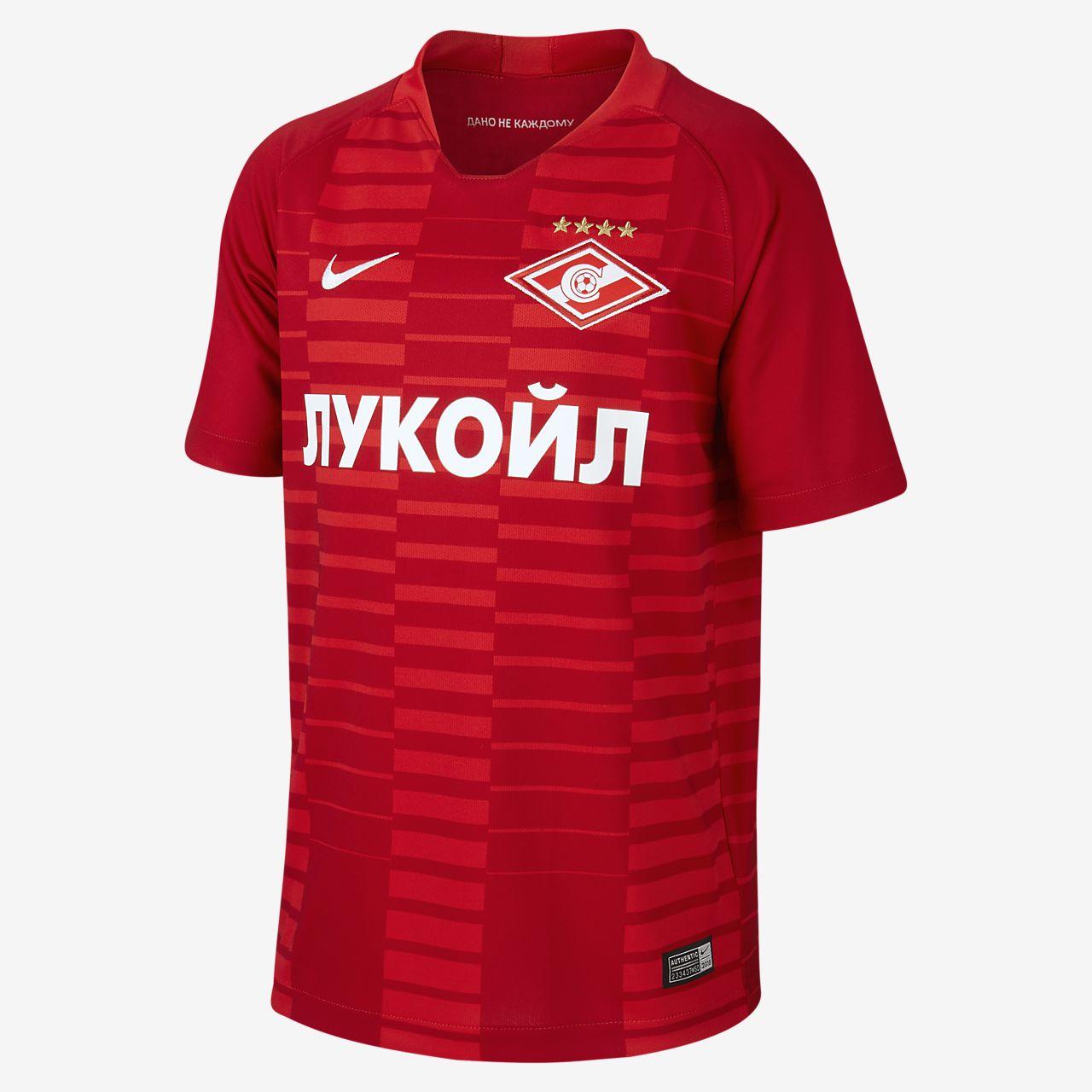 2018/19 FC Spartak Moskau Stadium Home Fußballtrikot für ältere Kinder