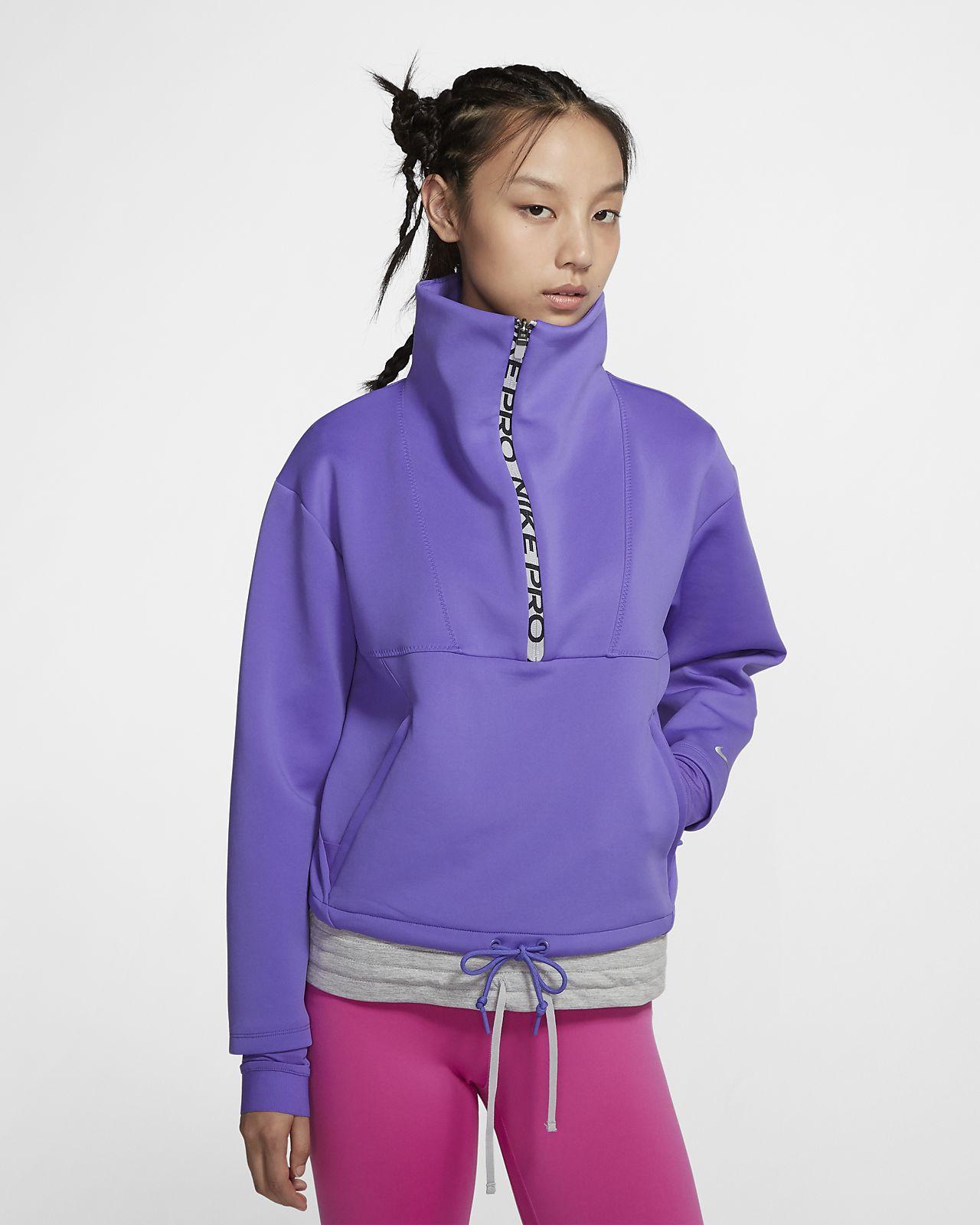 Nike Pro 女子针织短款训练上衣