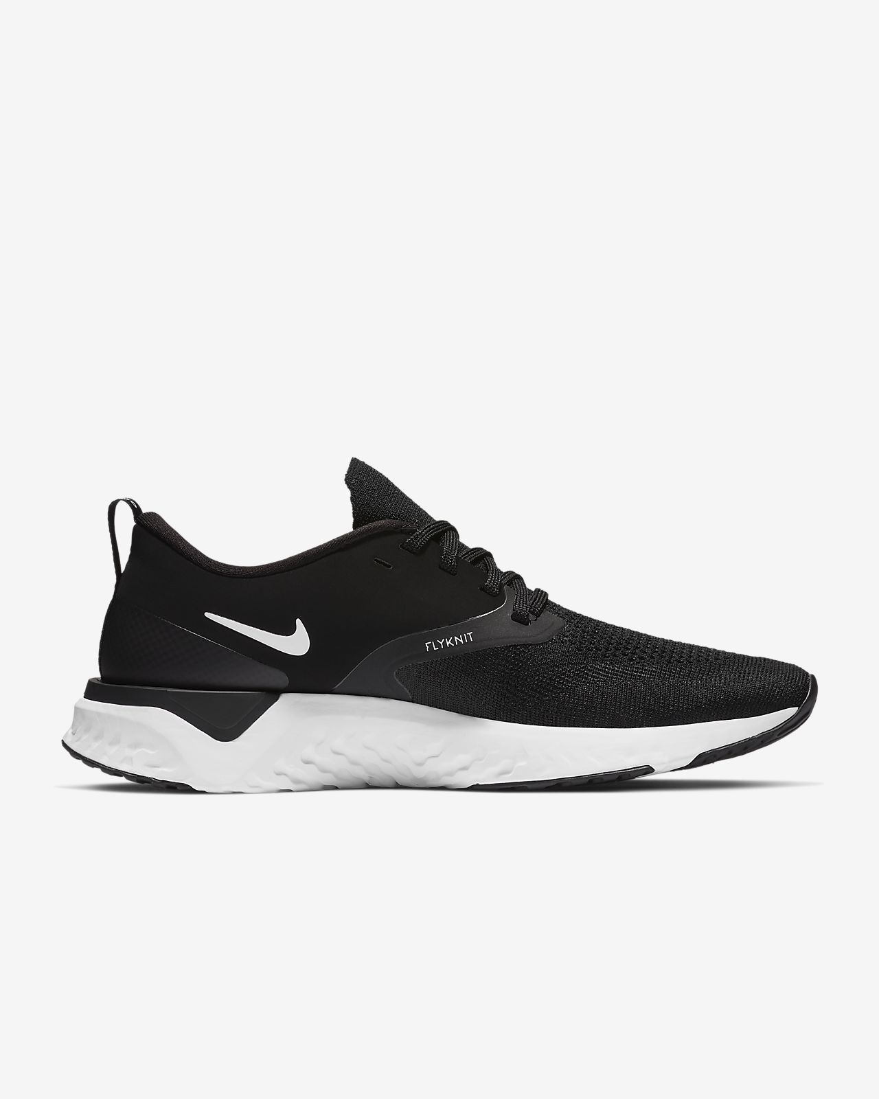 Nike: Nike LunarGlide 9 iD | Milled