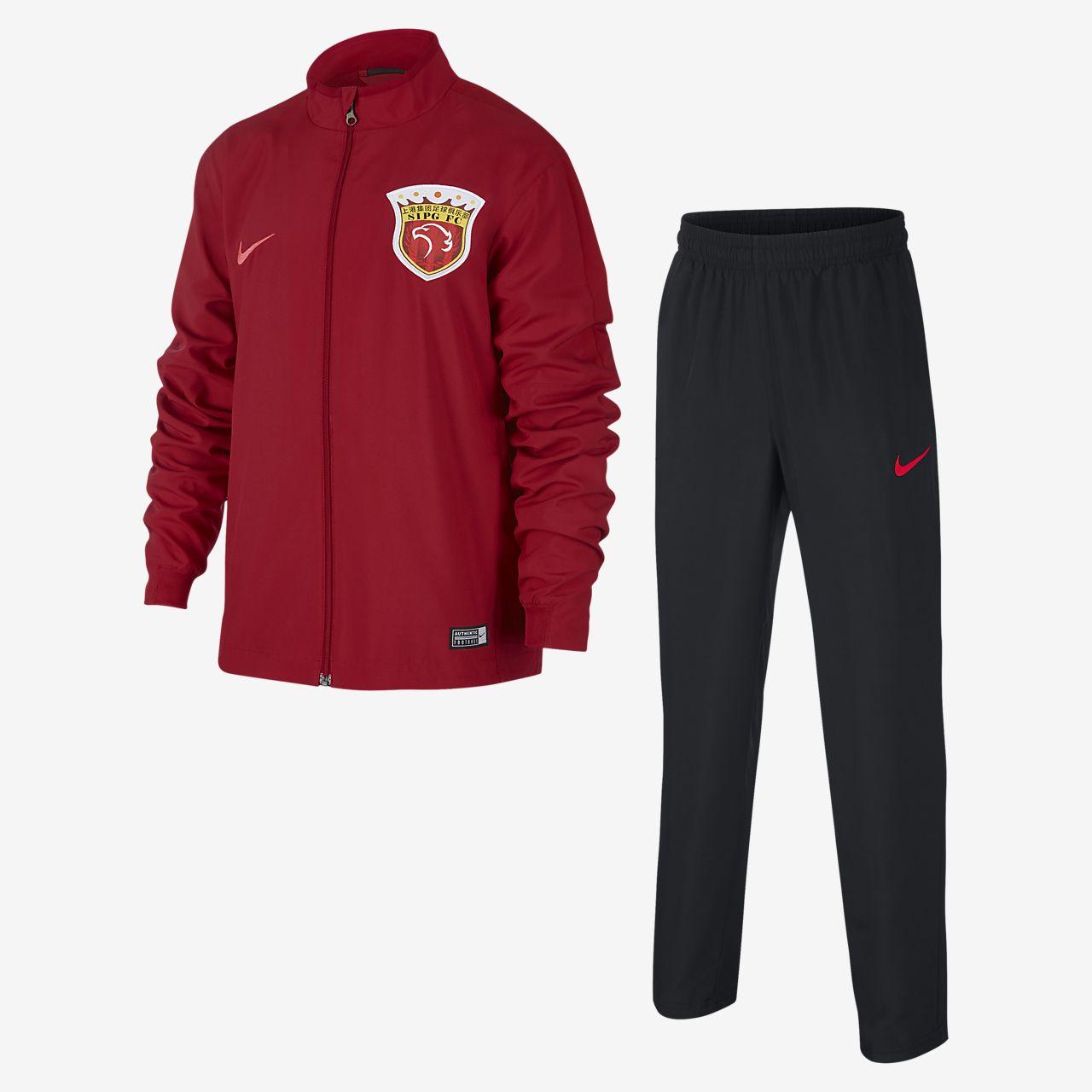 上海上港 Nike Dri-FIT Academy 大童足球运动套装