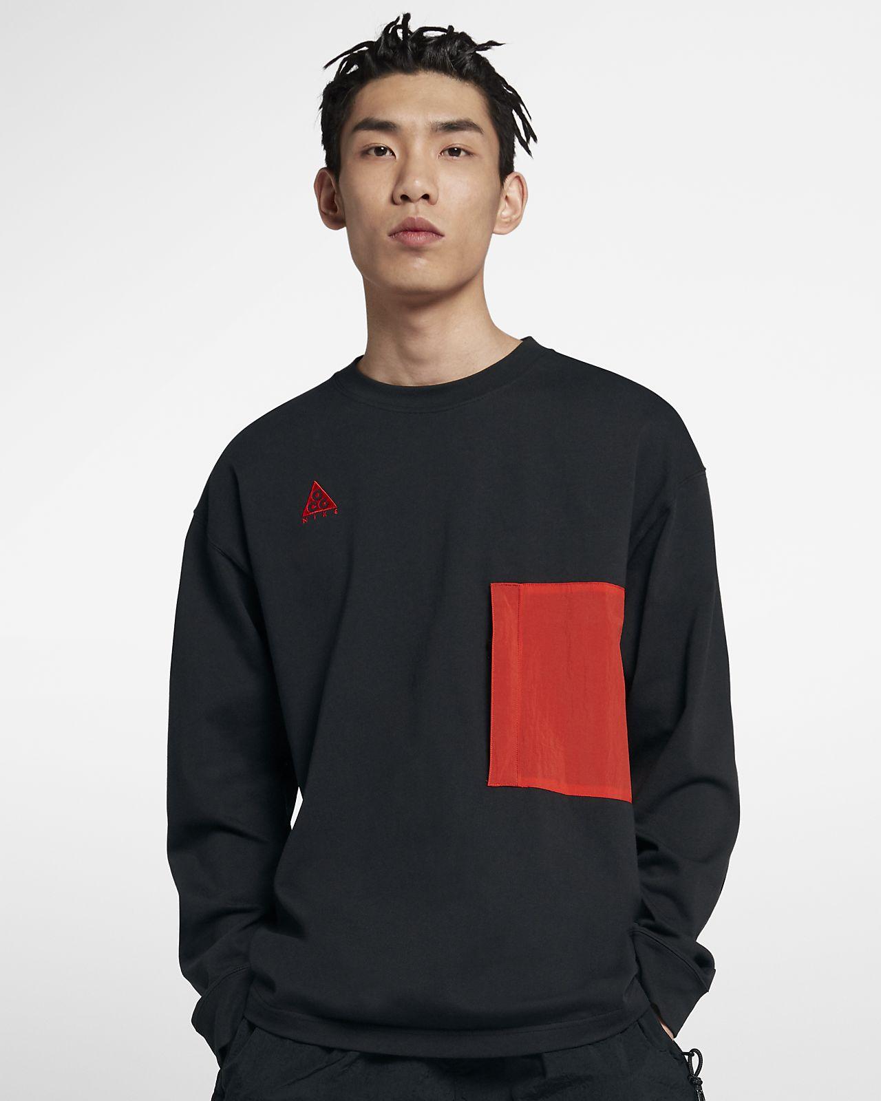 Nike ACG男子长袖上衣
