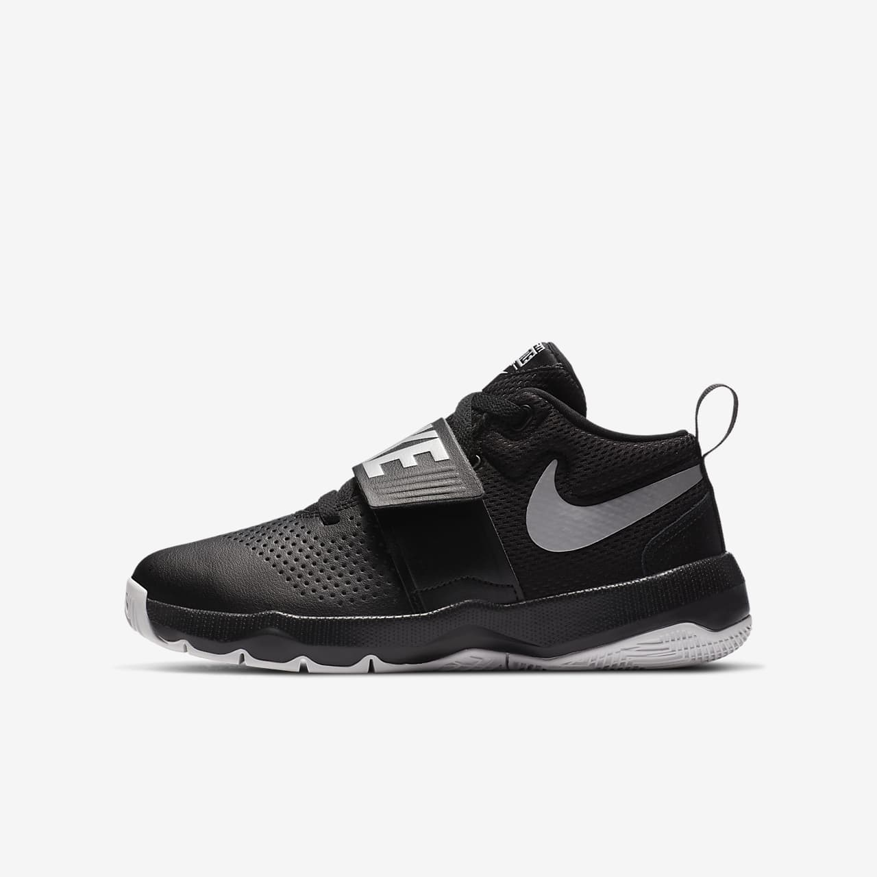 90f51f7bf812 Nike Team Hustle D 8 Big Kids  Basketball Shoe. Nike.com