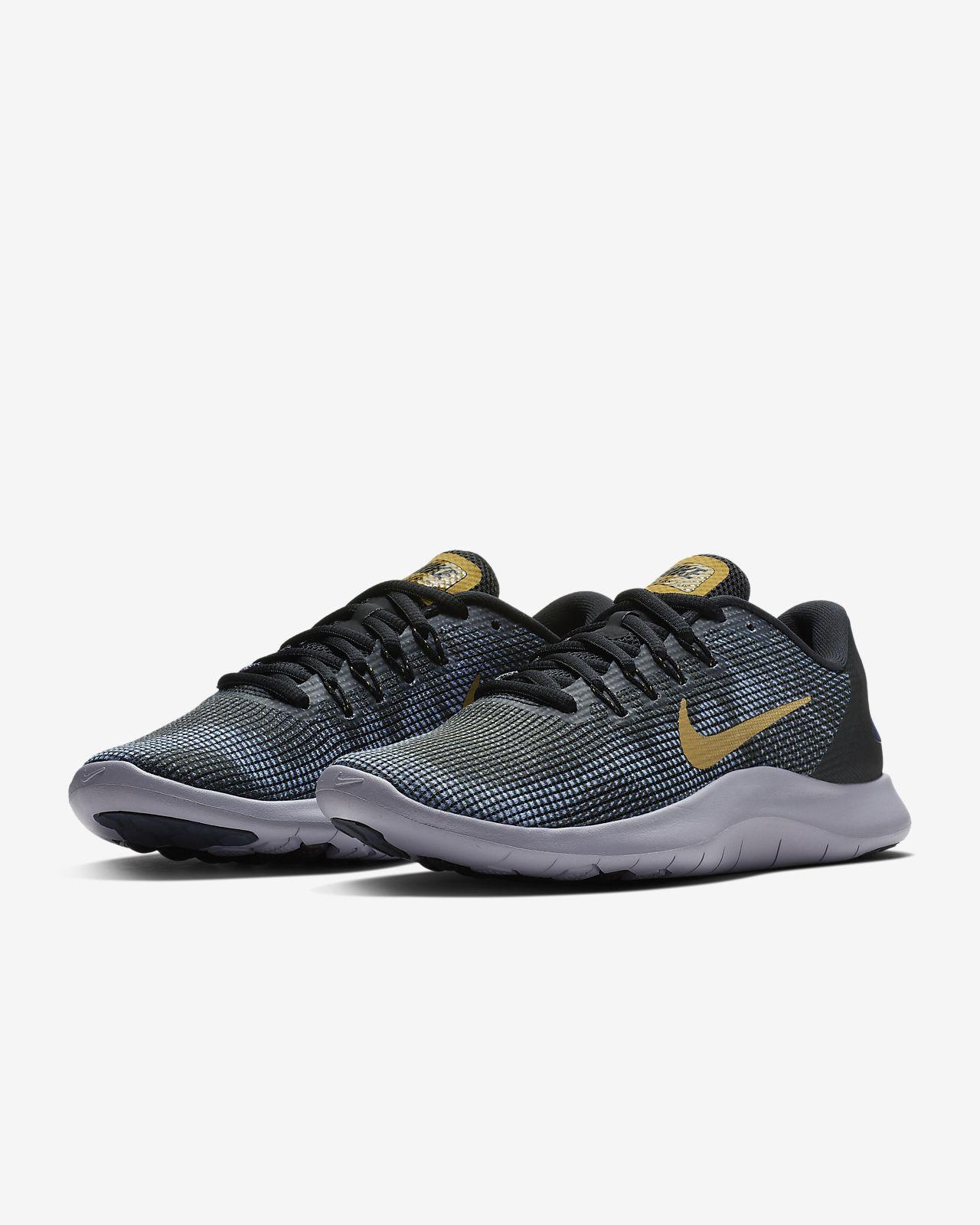 Nike Flex Tr Control Boys Running Shoes Size