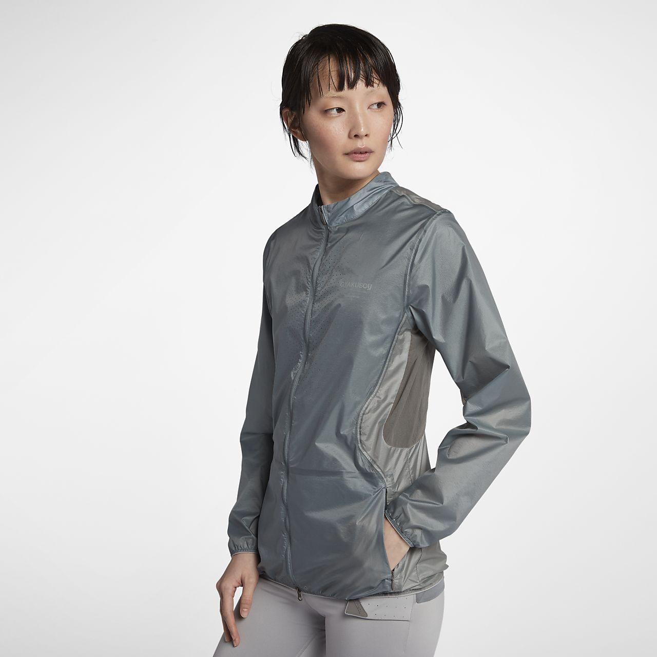 เสื้อแจ็คเก็ตพับได้ผู้หญิง Nike Gyakusou