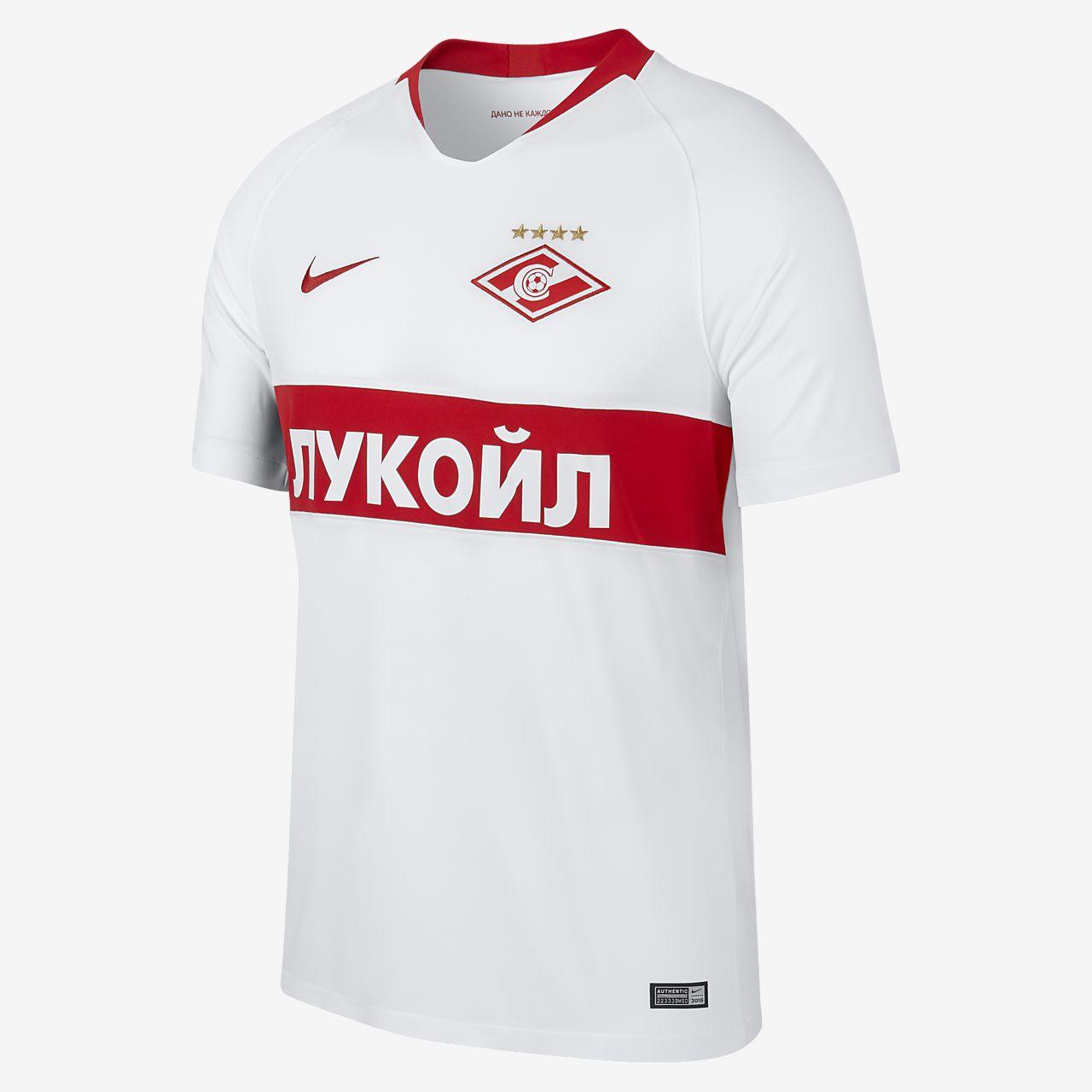 Camiseta de fútbol para hombre de visitante Stadium del Spartak Moscow 2018/19