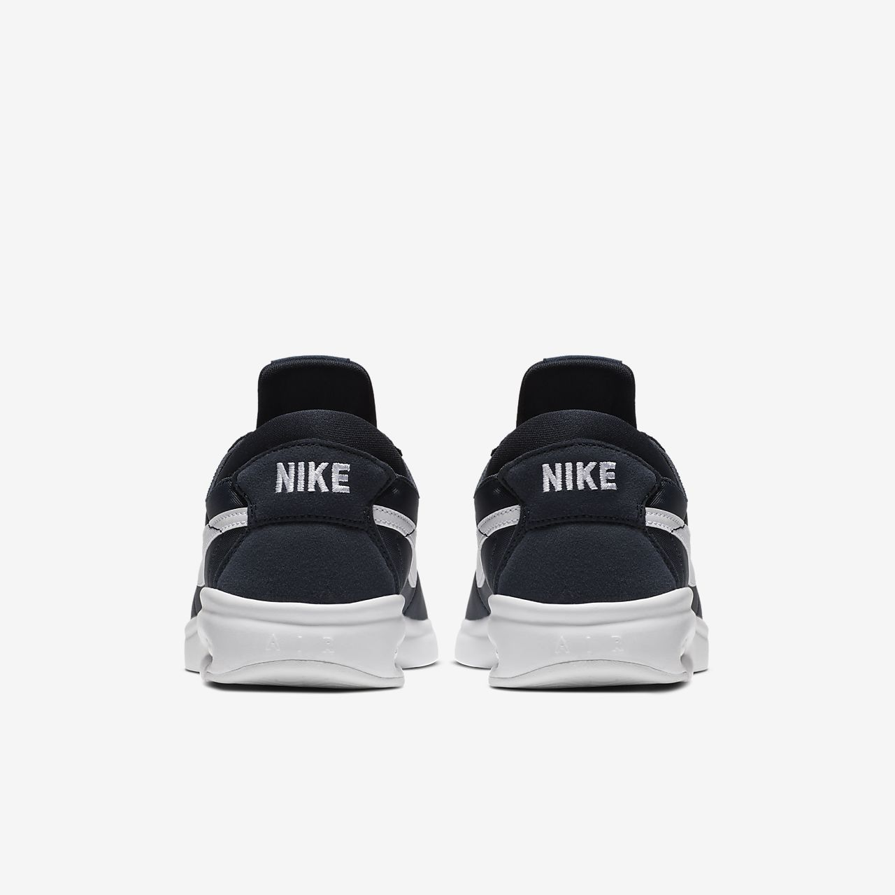 nike sb air max bruin vapor men's skateboarding shoe
