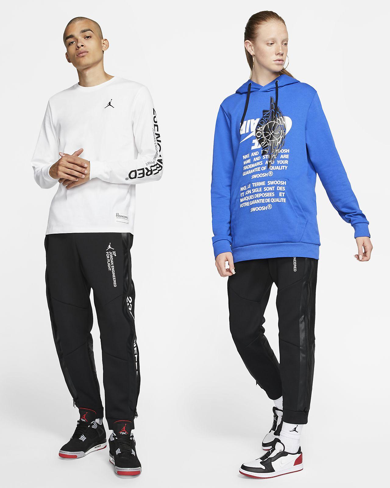 Jordan 23 Engineered 運動褲
