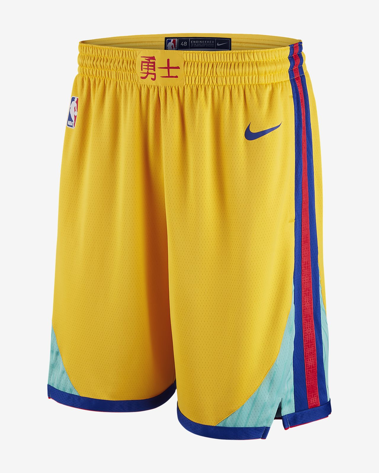 Golden State Warriors Nike City Edition Swingman Men s NBA Shorts ... 08d676347dbb