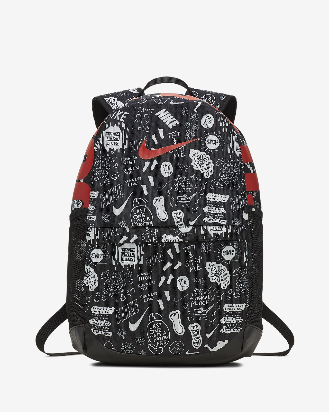 Nike Brasilia 兒童印花背包
