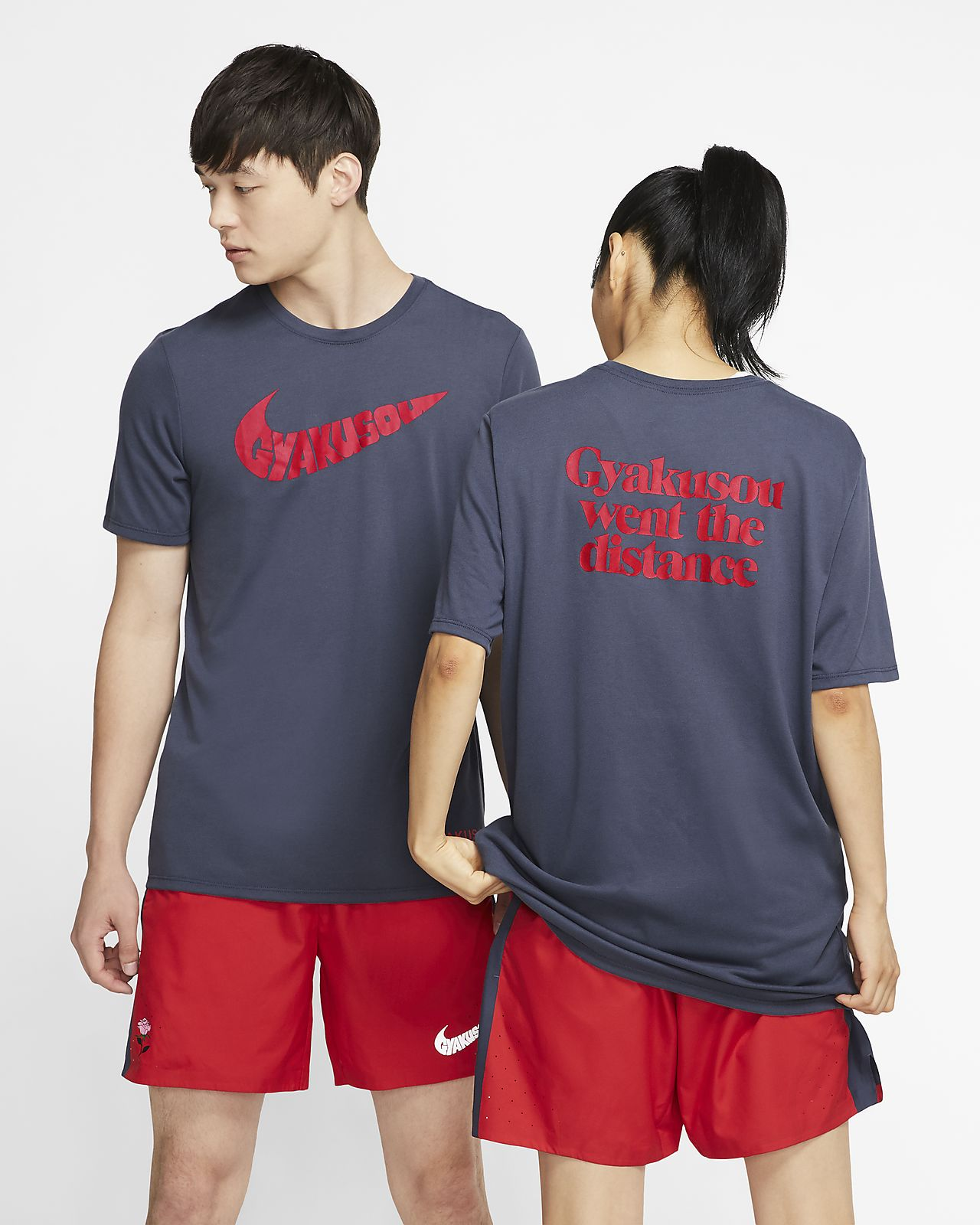 Nike x Gyakusou 男子T恤