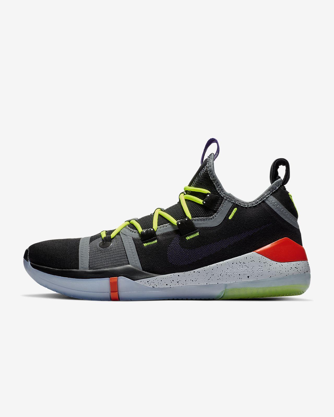 Basketsko Kobe AD