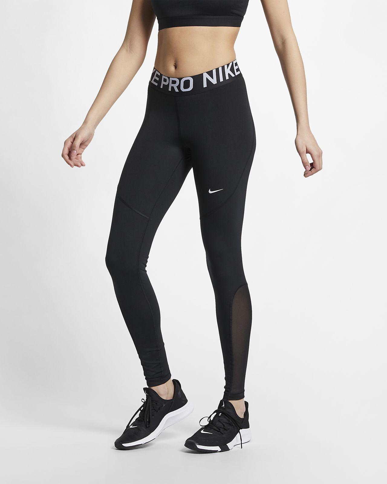 กางเกงรัดรูปผู้หญิง Nike Pro