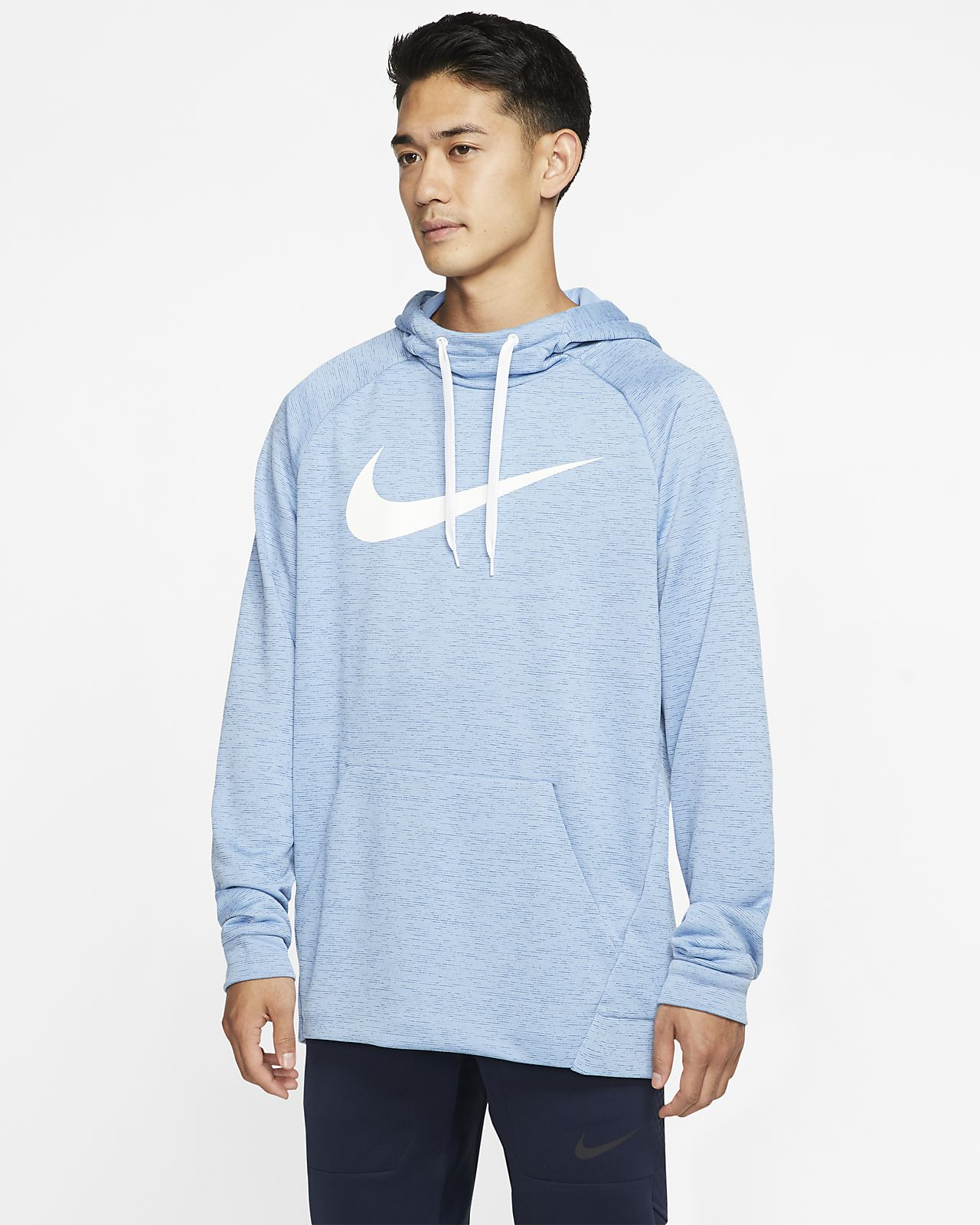 Nike Dri FIT Trainings Hoodie für Herren