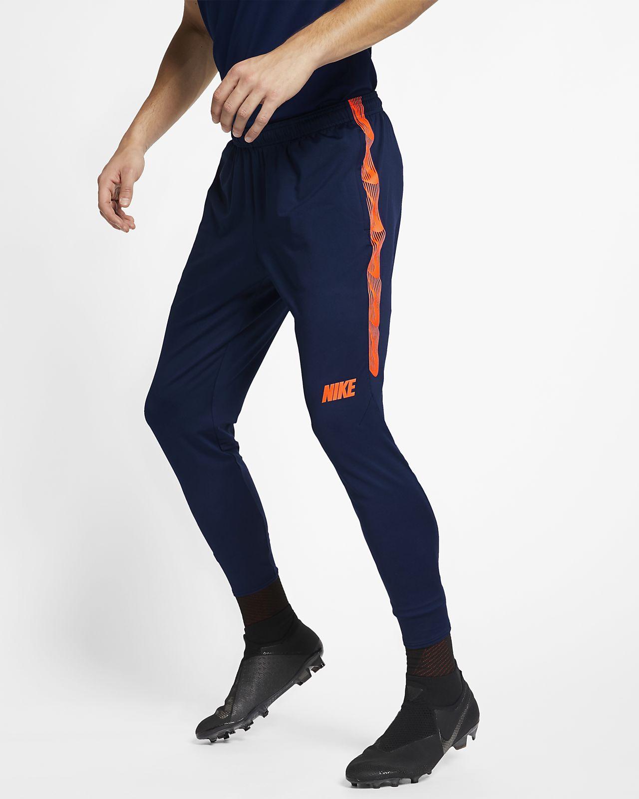 Repliken harmonische Farben 100% Zufriedenheit Nike Dri-FIT Squad Herren-Fußballhose