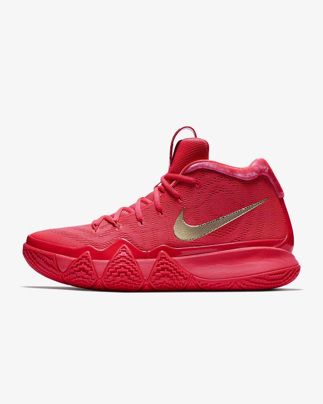 Basketball Shoe Websites For Men