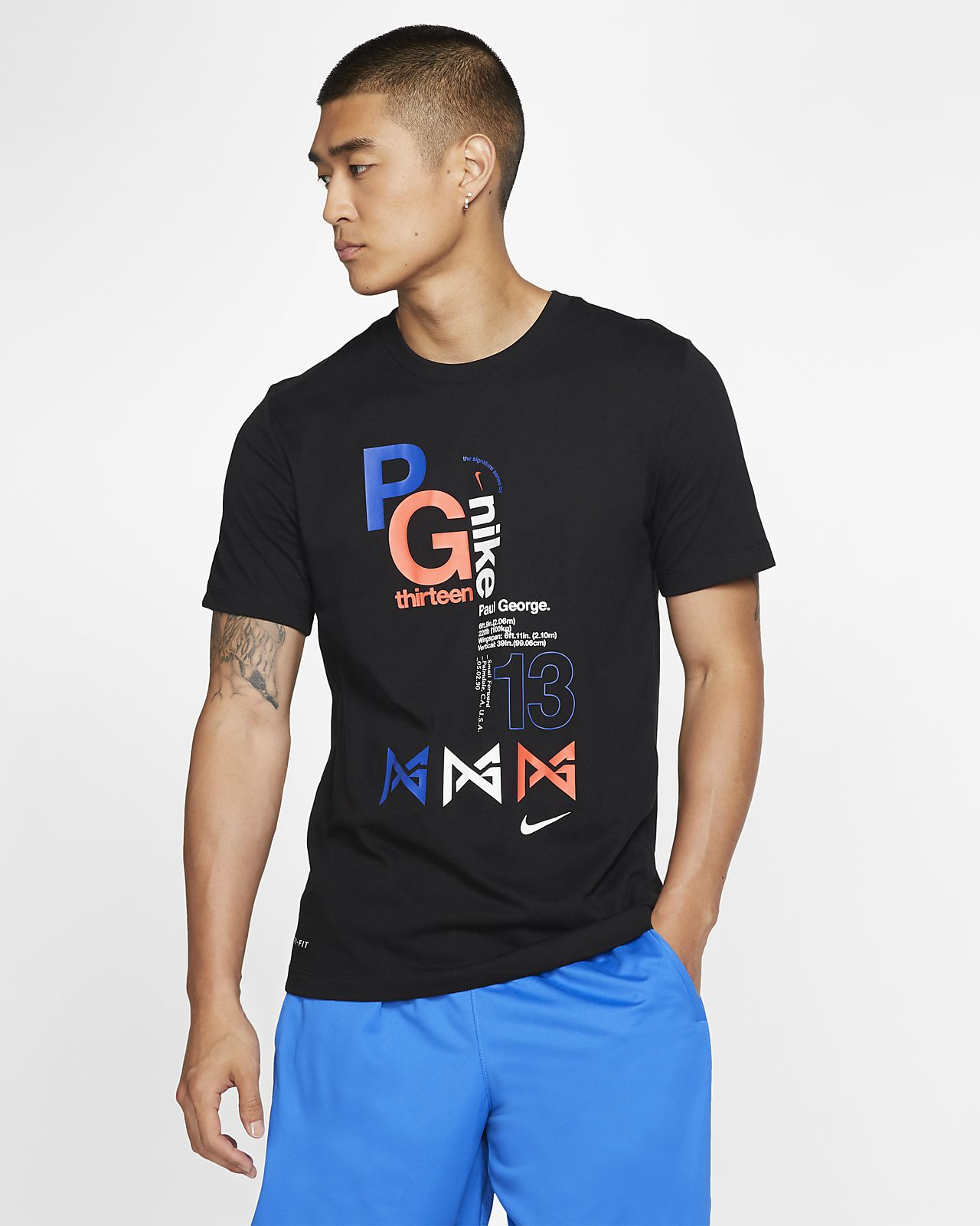 Nike Dri-FIT PG 男款籃球 T 恤