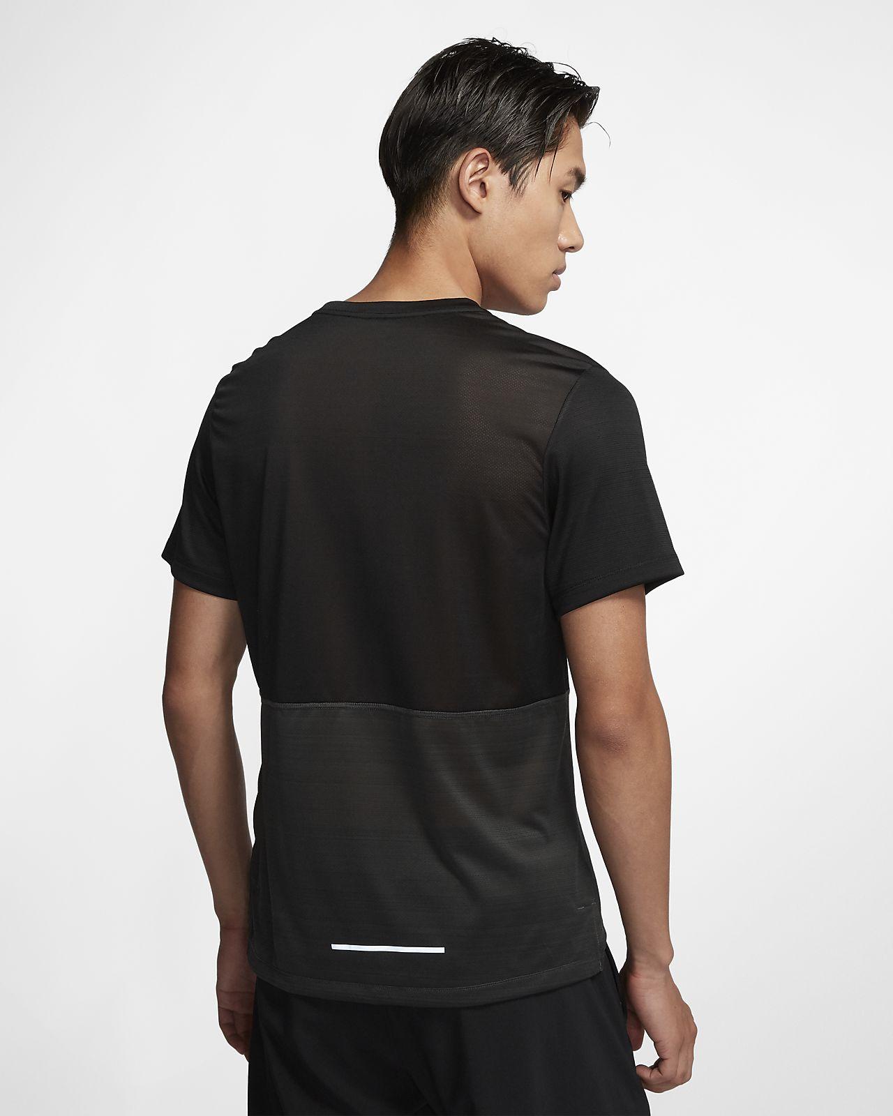 Nike Dri FIT Miler Running Shirt Women barely grey at
