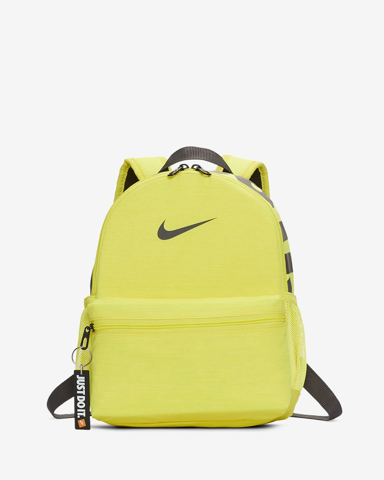 Nike Brasilia Just Do It 儿童双肩包